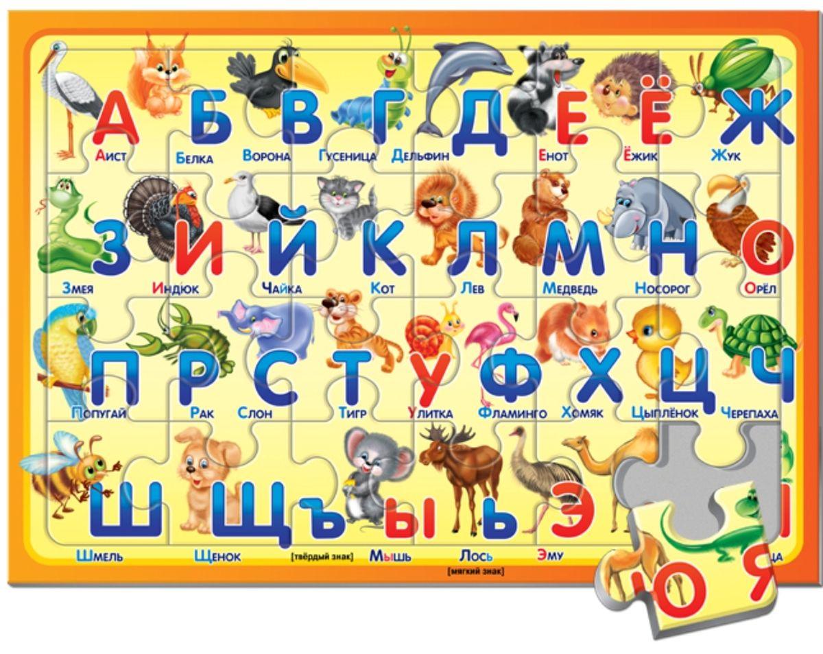 Русский стиль Пазл Алфавит Животные