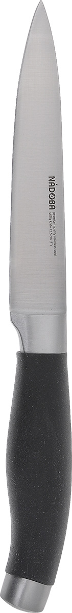 Нож универсальный Nadoba Rut, цвет: черный, длина лезвия 12,5 см630044Универсальный нож Nadoba Rut выполнен из высококачественнойнержавеющей стали премиум-класса. Лезвие такого ножа остается острым очень долгое время. Изделие оснащено рукояткой с нескользящим резиновым покрытием. Нож легко режет любые виды продуктов.Легко моется. Общая длина ножа: 24,5 см.