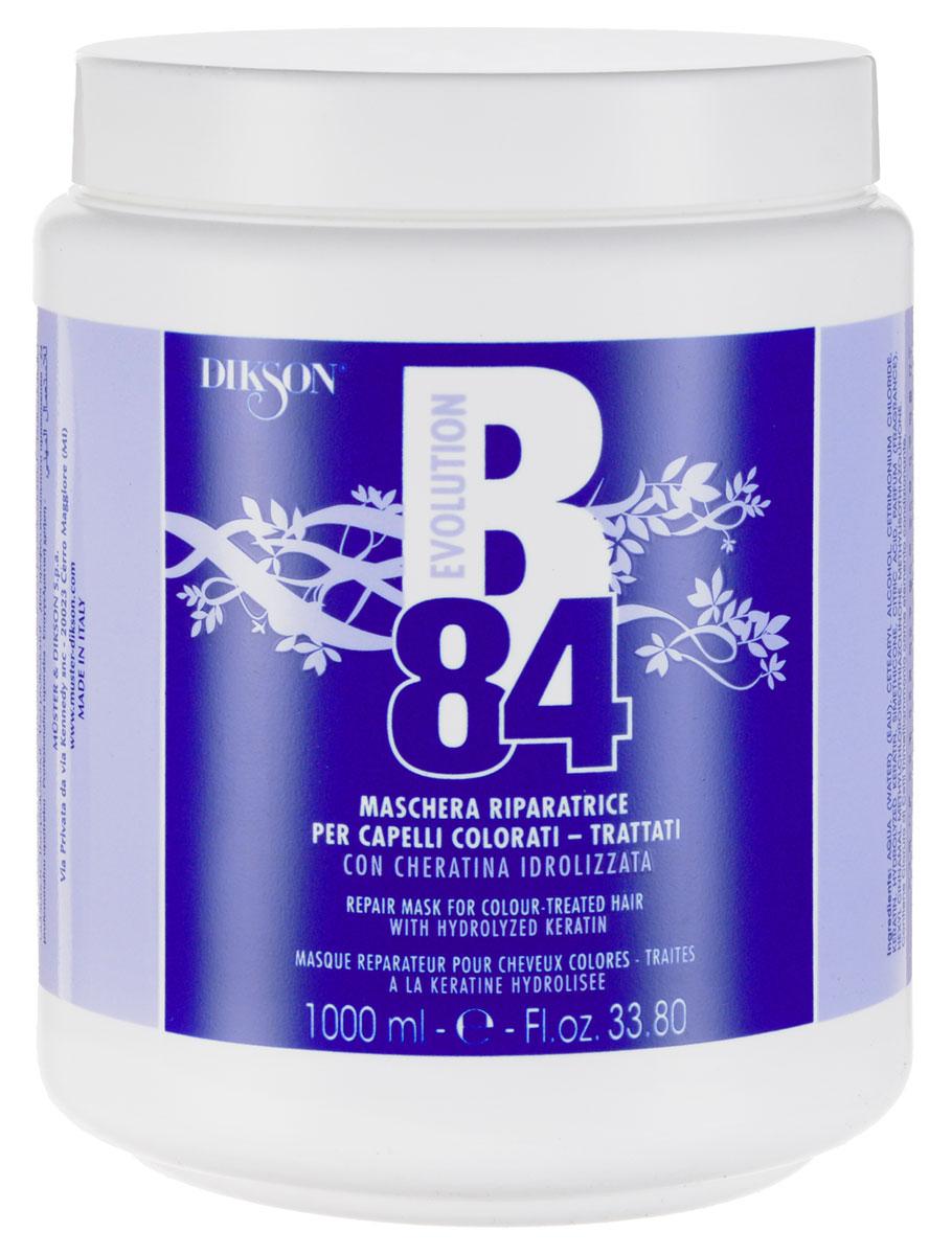 Dikson Восстанавливающая маска для окрашенных и подвергнутых химической обработке волос B84 Repair Mask For Colour-Treated Hair 1000 мл827Маска Диксон, разработанная для глубокого восстановления окрашенных, осветленных и поврежденных в результате химической обработки волос.Имеющийся в составе маски гидролизированный кератин защищает и восстанавливает волосы, питает их и укрепляет, наполняя жизненной энергией. Благодаря маске локоны приобретают блеск и шелковистость, лучше расчесываются.