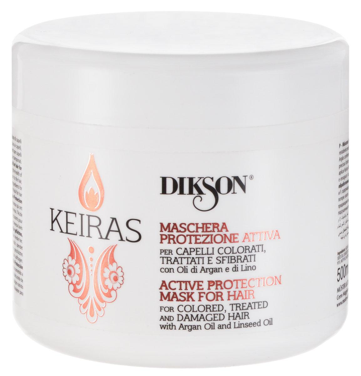 Dikson Маска «Активная защита» для окрашенных волос Keiras Maschera Protezione Attiva 500 млFS-00897Маска мгновенного действия для окрашенных и поврежденных волос. Укрепляет, не утяжеляя структуру волос, содержит комплекс anti-age. Масло Арганы увлажняет волосы, делая их более эластичными. Льняное масло питает, придает объем и способствует укреплению корней.