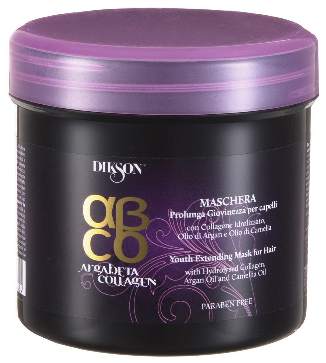Dikson ArgaBeta Маска Продление молодости Collagene Mask 500 млFS-00897Питательная маска, которая подходит для всех типов волос. Она не утяжеляет волосы, упрочняя их. Имеет эффект восстановления и предотвращения преждевременного старения. Натуральный коллаген, который входит в состав маски, оказывает стимулирующее воздействие на собственный коллаген в клетках кожи. Аргановое масло, витамин Е действуют как антиоксидант, оказывают глубокую подпитку волосам, увлажняют их и укрепляют. Масло камелии прекрасно придает блеск, сияние и мягкость. Обладает ярко выраженным эффектом при аллергии и перхоти.