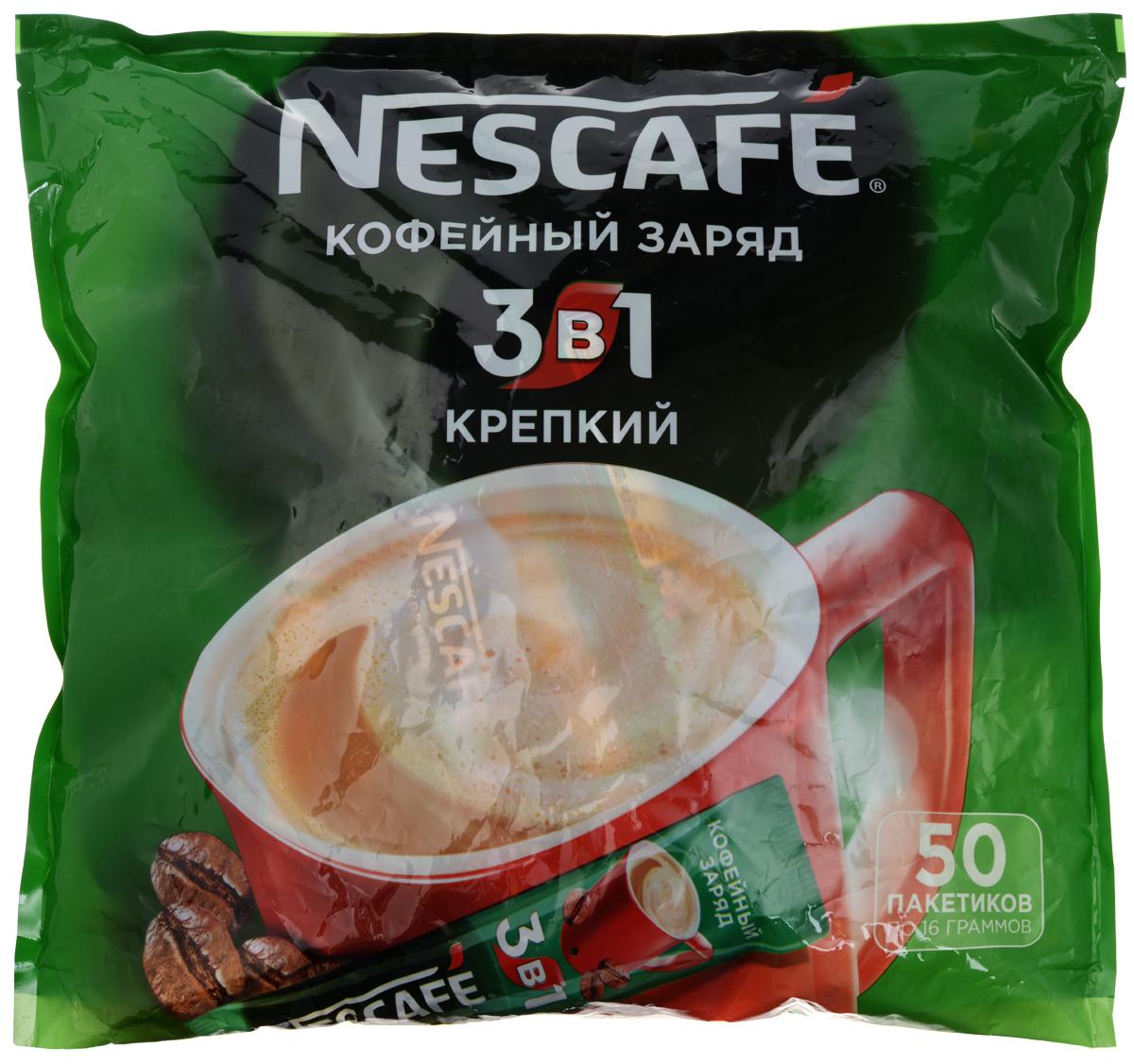 Nescafe 3 в 1 Крепкий кофе растворимый, 50 штS_000000627Nescafe 3 в 1 Крепкий - кофейно-сливочный напиток, в состав которого входят высококачественные ингредиенты: кофе Nescafe, сахар, сливки растительного происхождения. Каждый пакетик Nescafe 3 в 1 подарит вам идеальное сочетание кофе, сливок, сахара!