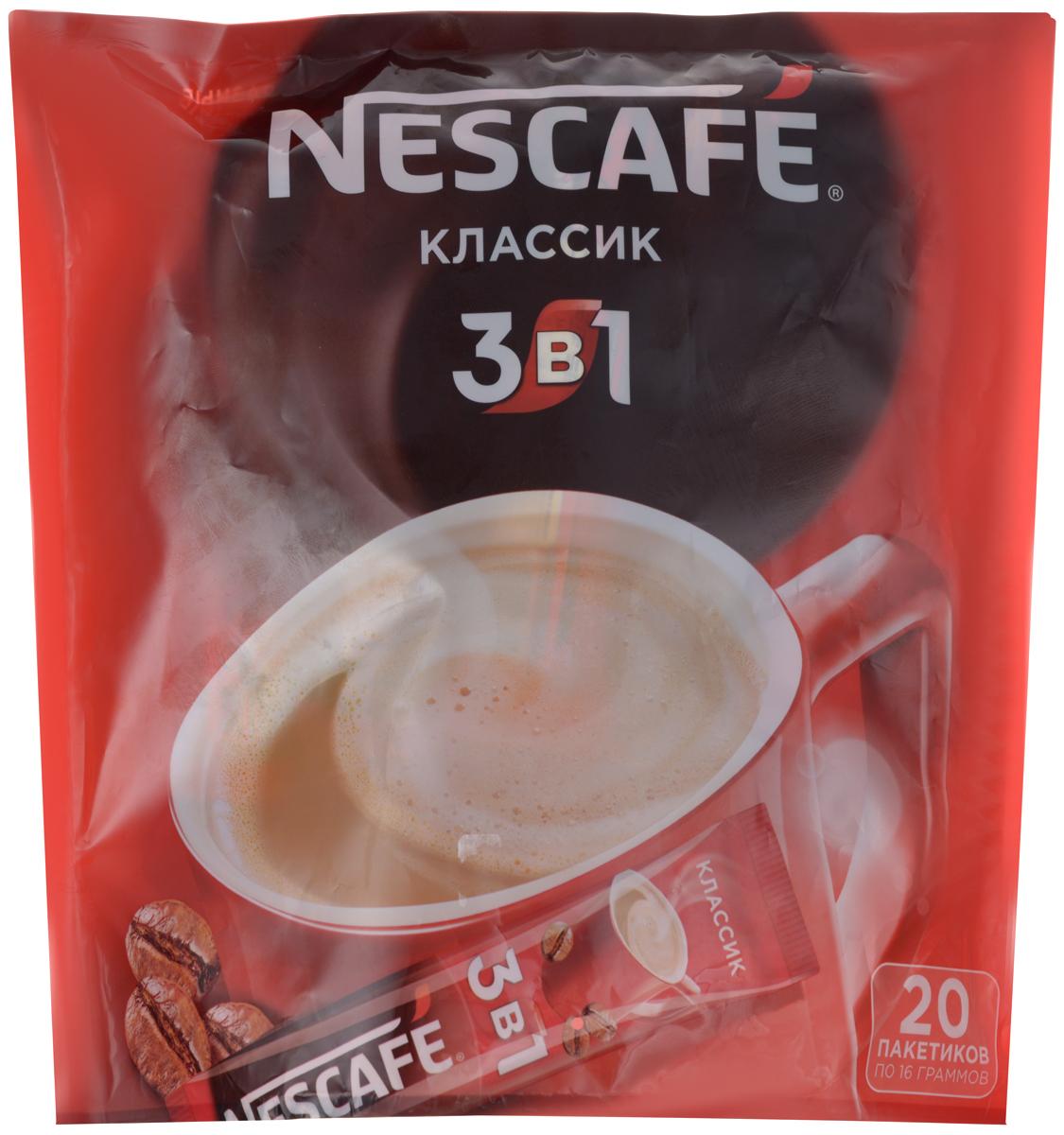 Nescafe 3 в 1 Классик кофе растворимый, 20 шт0120710Nescafe 3 в 1 Классик - кофейно-сливочный напиток, в состав которого входят высококачественные ингредиенты: кофе Nescafe, сахар, сливки растительного происхождения. Каждый пакетик Nescafe 3 в 1 подарит вамидеальное сочетание кофе, сливок, сахара!