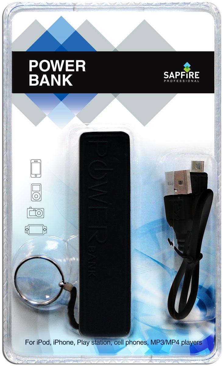 Устройство зарядное Sapfire, мобильное, портативное, цвет: черныйАК-00000502Зарядное устройство Sapfire подходит для iPod, iPhone, игровых приставок, мобильных телефонов, МР3/МР4 плееров. USB разъем позволяет заряжать устройство во время использования. Батарея устройства обладает большой емкостью и высокой производительностью. Встроенный предохранитель защищает устройство от перезаряда, перегрузок по току и короткого замыкания.Входная-выходная мощность: 5В/1 А.Емкость устройства: 2200 мАч.Ресурс батареи (цикл зарядки/разрядки): >500 раз.
