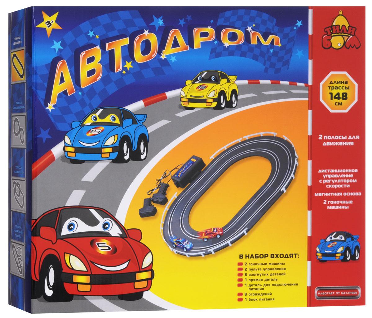 Тилибом Игрушечный трек Автодром Эллипс