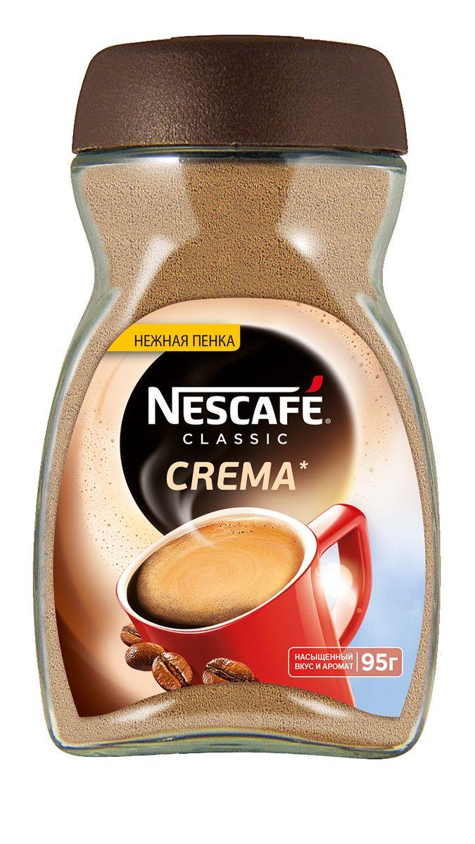 Nescafe Classic Crema кофе растворимый, 90 г (стеклянная банка)0120710Приготовление кофе Nescafe Classic Crema - как рождение нового утра, полного ожидания новых ярких событий. Готовя его для себя, почувствуйте контраст между прочностью и приятным вкусом натуральной кофейной пенки Крема.