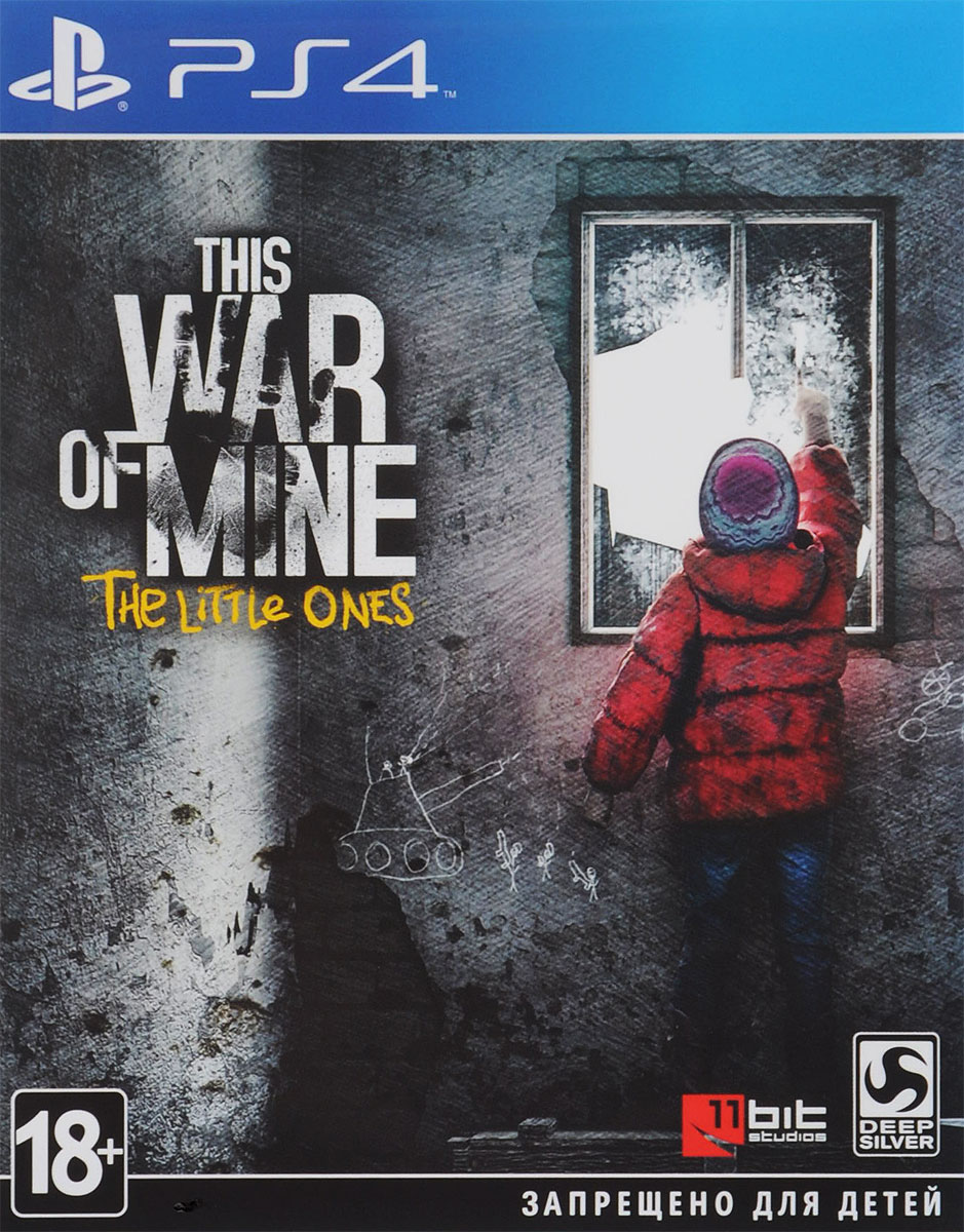 This War of Mine. The Little Ones (PS4)
