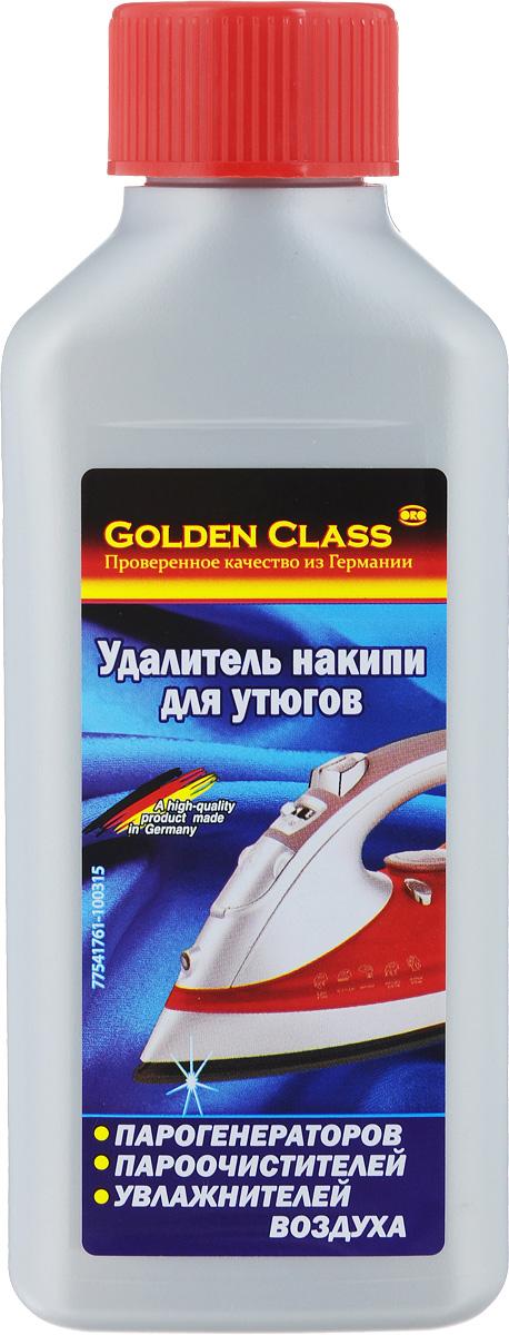 Очиститель накипи для утюгов Golden Class, 250 мл8170796Очиститель Golden Class предназначен для удаления накипи с утюгов, парогенераторов, пароочистителей, а также увлажнителей воздуха. Благодаря новейшей технологии и жидкой форме:- он за одно применение быстро, бережно и эффективно удаляет накипь и известковые отложения с внутренних деталей бытовых приборов; - уменьшает время образования пара;- предотвращает образование коррозии на металлических деталях;- продлевает срок службы приборов. Состав: около 8% органическая кислота, вода, ингибитор коррозии. Товар сертифицирован.
