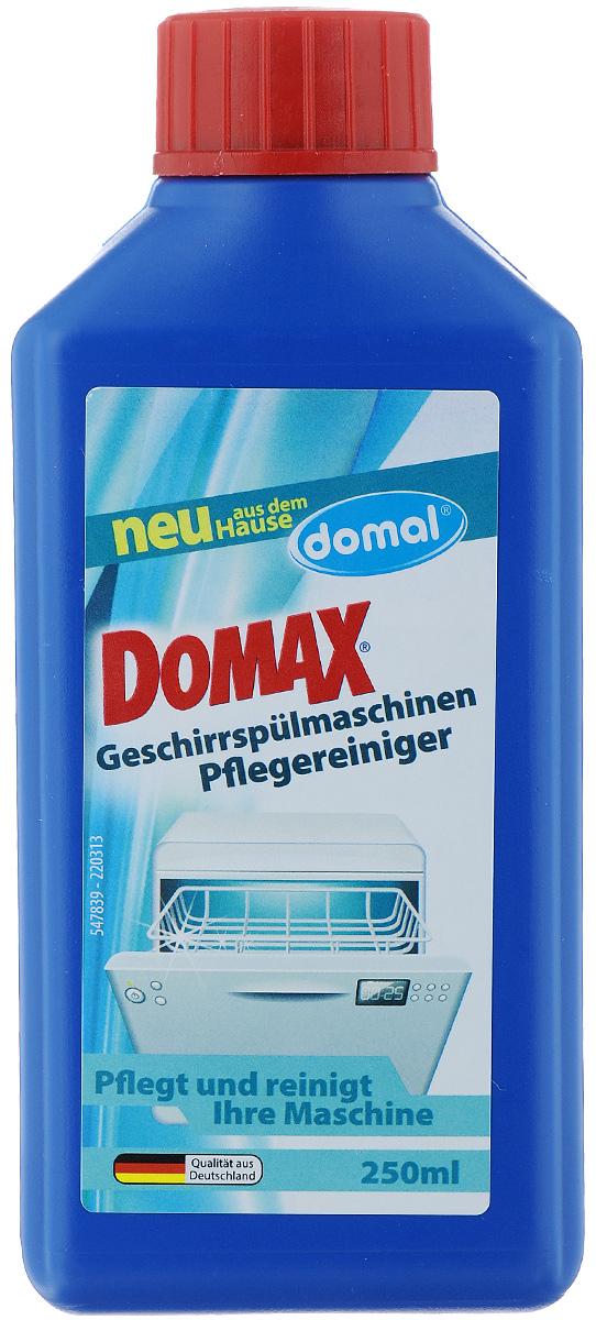 """Чистящее средство для посудомоечных машин """"Domax"""", 250 мл"""