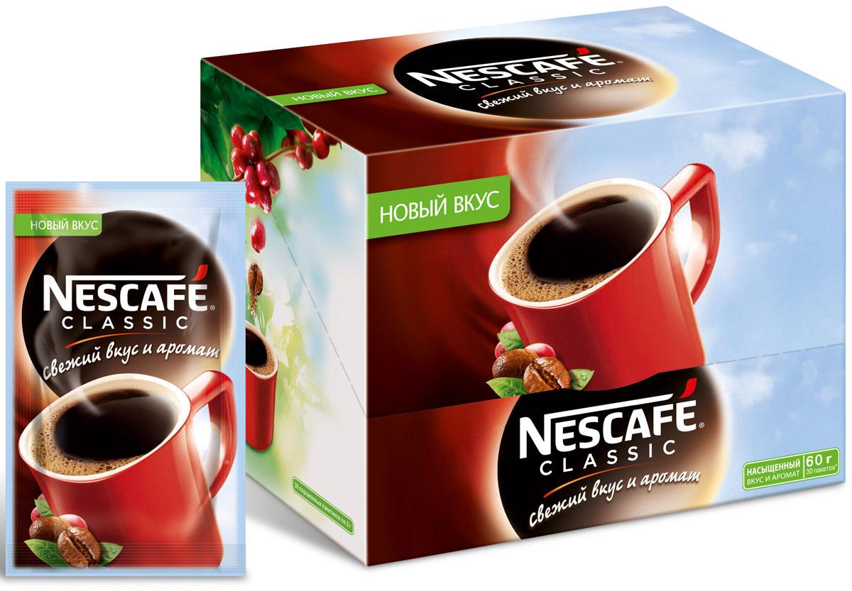 Nescafe Classic кофе растворимый гранулированный, 30 пакетиков101246Nescafe собрали и обжарили спелые кофейные ягоды, сохранив легкую горчинку обжаренных кофейных зерен, чтобы вы смогли насладиться свежим вкусом и ароматом кофе Classic.