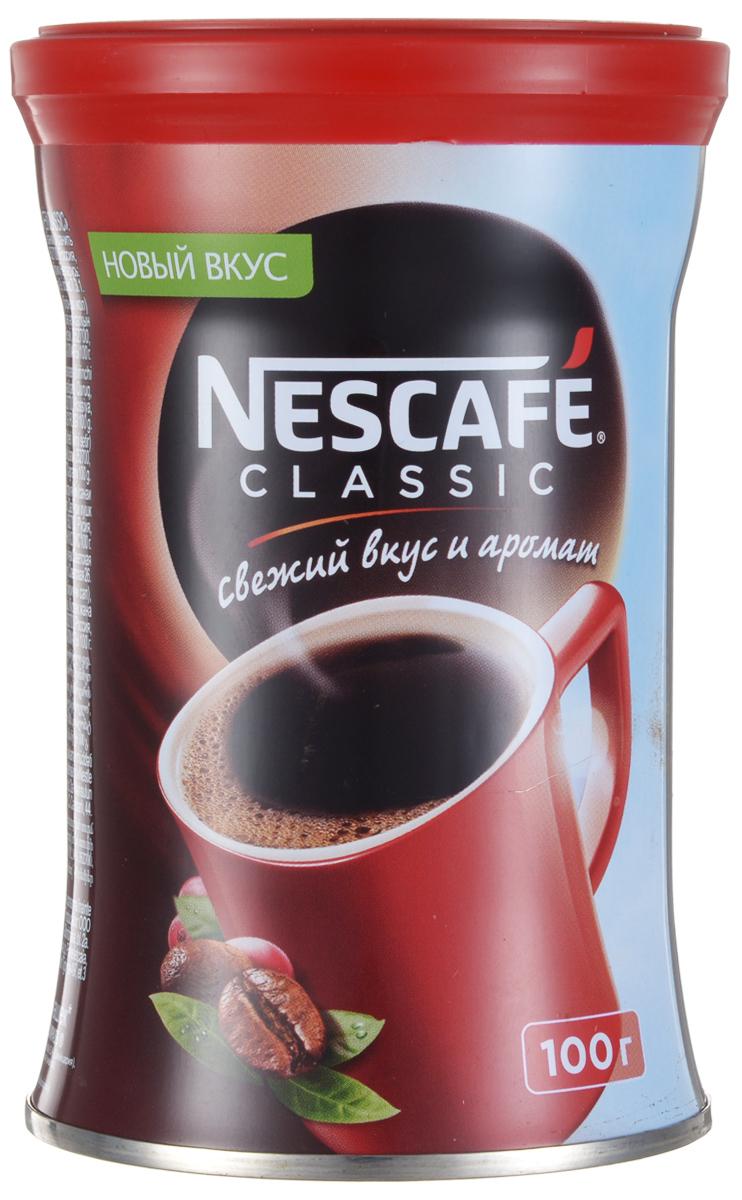 Nescafe Classic кофе растворимый гранулированный, 100 г0120710Nescafe собрали и обжарили спелые кофейные ягоды, сохранив легкую горчинку обжаренных кофейных зерен, чтобы вы смогли насладиться свежим вкусом и ароматом кофе Classic.