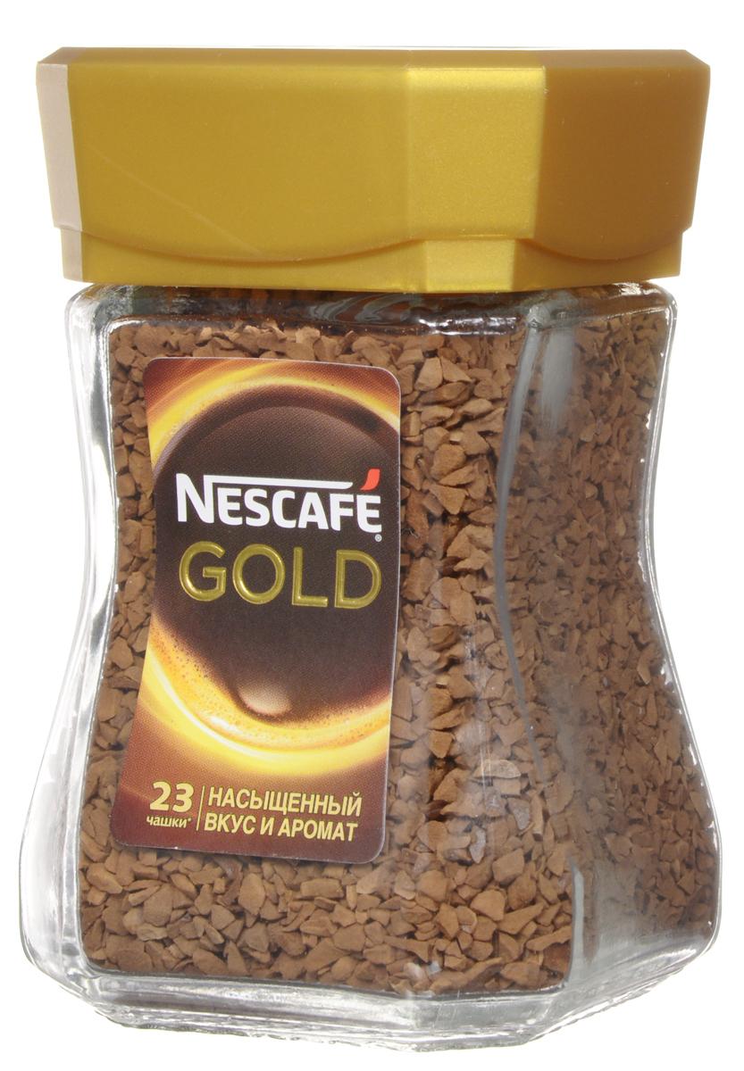 Nescafe Gold 100% кофе растворимый сублимированный, 47,5 г (стеклянная банка)0120710Почувствуйте истинное удовольствие с кофе Nescafe Gold. Ведь Nescafe Gold создан из обжаренных кофейных зерен нескольких сортов, чтобы вы могли в полной мере ощутить его неповторимый аромат и насыщенный вкус. Nescafe Gold - кофе, который дарит удовольствие.