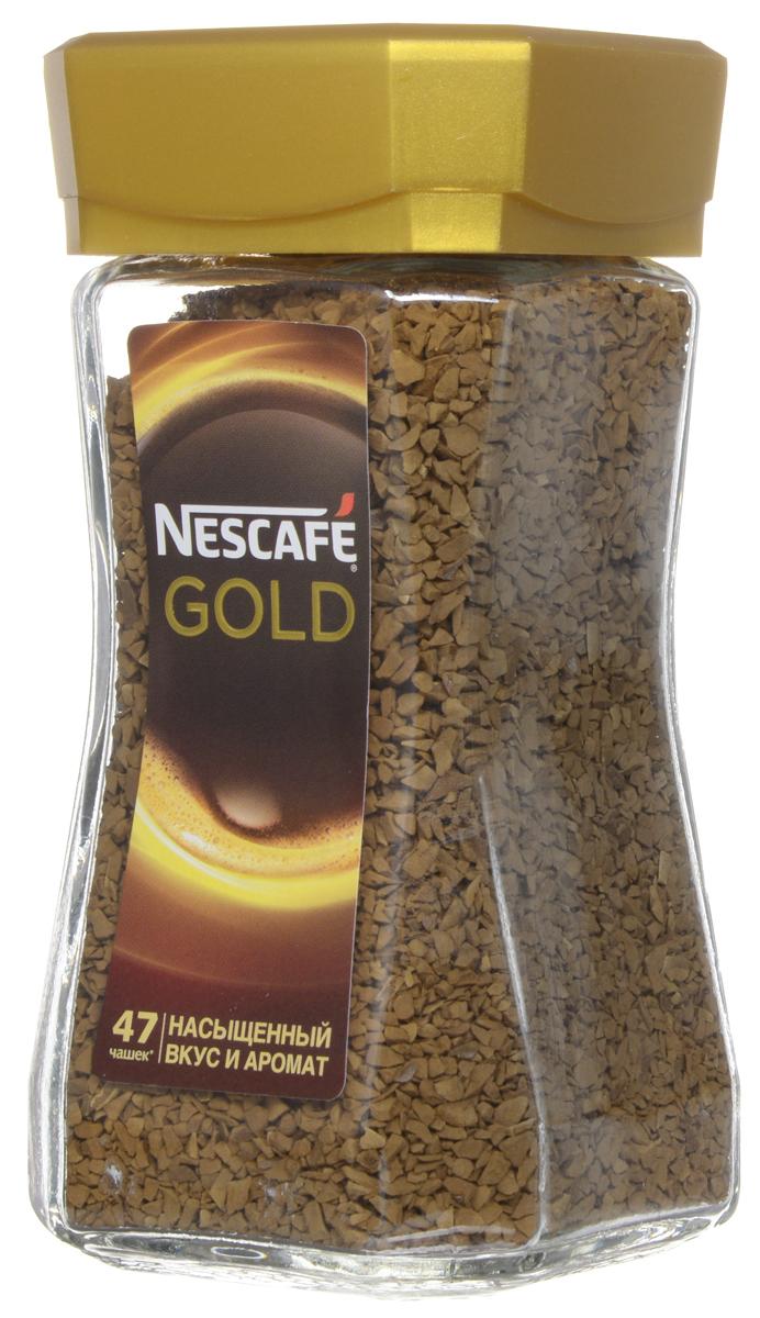 Nescafe Gold 100% кофе растворимый сублимированный, 95 г (стеклянная банка)0120710Почувствуйте истинное удовольствие с кофе Nescafe Gold. Ведь Nescafe Gold создан из обжаренных кофейных зерен нескольких сортов, чтобы вы могли в полной мере ощутить его неповторимый аромат и насыщенный вкус. Nescafe Gold - кофе, который дарит удовольствие.