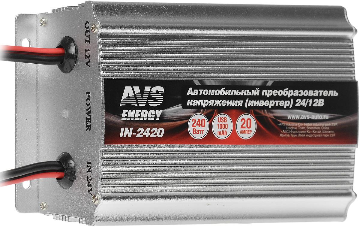 Автомобильный инвертор AVS IN-2420, 24/12В, 20А9102800004Автомобильный преобразователь напряжения (инвертор) AVS IN-2420 предназначен для подключения в автомобилях с бортовым питанием 24 Вольт различного электрооборудования с питанием 12 Вольт. Имеет защиту от перегрузок и короткого замыкания. Входное напряжение: 20-32 В. Выходное напряжение: 12 В. Ток: 20 А. Мощность: 240 Вт. USB: 1000 mAh.