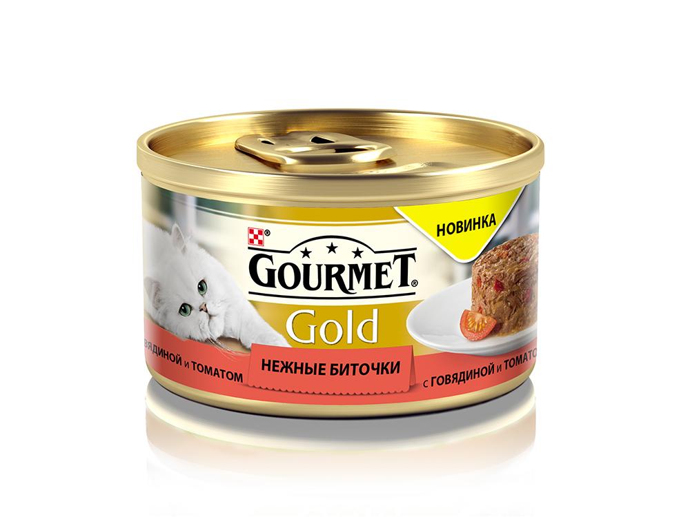 Консервы для кошек Gourmet Gold Нежные Биточки, говядина и томат, 85 г12296420Корм Gourmet Gold Нежные биточки - это изысканное блюдо, приготовленное из высококачественных ингредиентов и сохраняющее привлекательную форму после открытия баночки. Он позволит вашему коту ощутить всю гамму соблазнительных вкусов и ароматов, способных привести в восторг даже самого требовательного гурмана.Рекомендации по кормлению: Для взрослой кошки среднего веса требуется 4 баночки корма Gourmet Gold в день. Кормление необходимо разделить минимум на два приема. Индивидуальные потребности животного могут отличаться, поэтому норма кормления должна быть скорректирована для поддержания оптимального веса вашей кошки. Для беременных и кормящих кошек - кормление без ограничений. Подавать корм комнатной температуры.Следите, чтобы у вашей кошки всегда была чистая, свежая питьевая вода.Условия хранения: Закрытую банку хранить в сухом прохладном месте. После открытия продукт хранить максимум 24 часа.Состав: мясо и продукты переработки мяса (из которых говядина 4%), экстракт растительного белка, овощи (7% томатов из сухих томатов), рыба и продукты переработки рыбы, минеральные вещества, сахар, витамины.Гарантируемые показатели: влажность 74%, белок 18%, жир 3,6%, сырая зола 1,9%, сырая клетчатка 0,5%.Добавленные вещества: МЕ/кг: витамин A: 1040; витамин D3: 160 мг/кг: железо: 9; йод: 0,3; медь: 1,05; марганец: 2,3; цинк: 22.Вес: 85 г.Товар сертифицирован.
