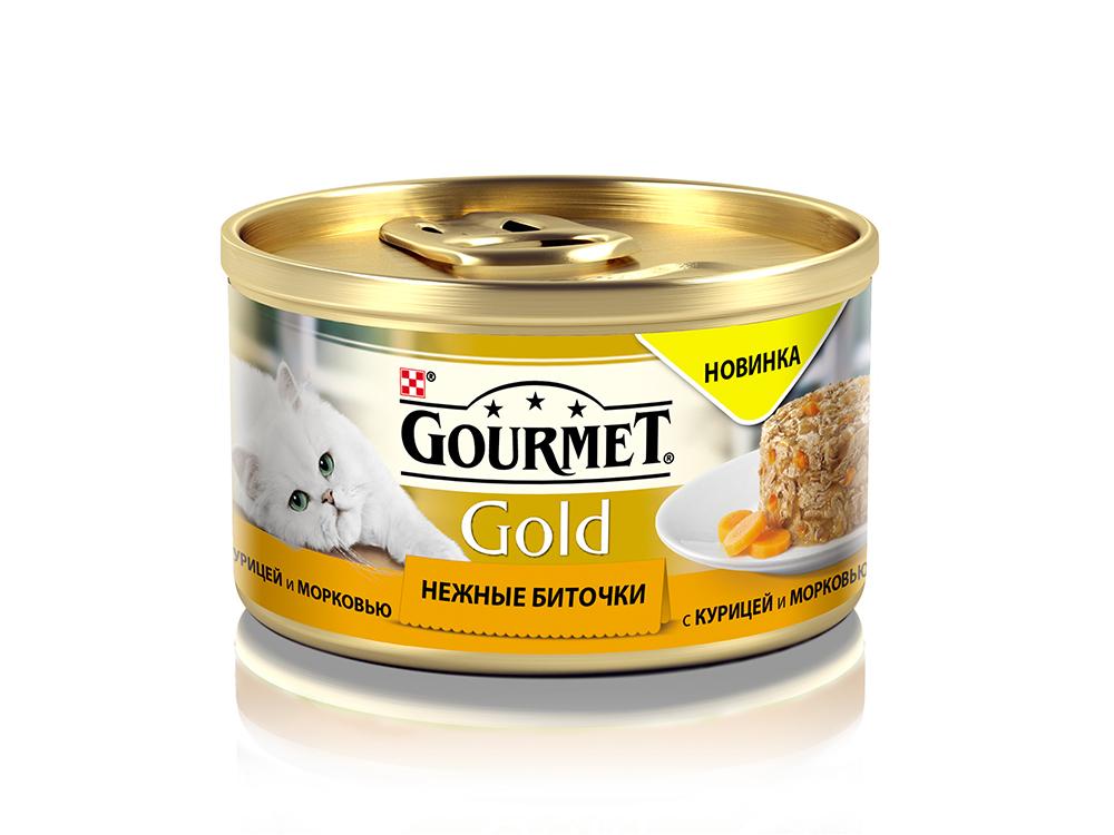 Консервы для кошек Gourmet Gold Нежные Биточки, курица и морковь, 85 г12296405Корм Gourmet Gold Нежные биточки - это изысканное блюдо, приготовленное из высококачественных ингредиентов и сохраняющее привлекательную форму после открытия баночки. Он позволит вашему коту ощутить всю гамму соблазнительных вкусов и ароматов, способных привести в восторг даже самого требовательного гурмана.Рекомендации по кормлению: Для взрослой кошки среднего веса требуется 4 баночки корма Gourmet Gold в день. Кормление необходимо разделить минимум на два приема. Индивидуальные потребности животного могут отличаться, поэтому норма кормления должна быть скорректирована для поддержания оптимального веса вашей кошки. Для беременных и кормящих кошек - кормление без ограничений. Подавать корм комнатной температуры.Следите, чтобы у вашей кошки всегда была чистая, свежая питьевая вода.Условия хранения: Закрытую банку хранить в сухом прохладном месте. После открытия продукт хранить максимум 24 часа.Состав: мясо и продукты переработки мяса (из которых курица 4%), экстракт растительного белка, овощи (7% моркови из сухой моркови), рыба и продукты переработки рыбы, минеральные вещества, красители, сахара, витамины.Гарантируемые показатели: влажность 74%, белок 18%, жир 3,6%, сырая зола 1,9%, сырая клетчатка 0,5%.Добавленные вещества: МЕ/кг: витамин A: 1040; витамин D3: 160 мг/кг: железо: 9; йод: 0,3; медь: 1,05; марганец: 2,3; цинк: 22.Вес: 85 г.Товар сертифицирован.