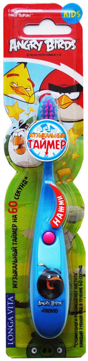 Longa Vita Детская зубная щетка Angry Birds, музыкальная, от 3 лет.TWA-272354_голубойяркий дизайн - узнаваемые герои на упаковке мягкая щетина Tynex DuPont подставка-присоска- музыкальный таймер на 60 сек