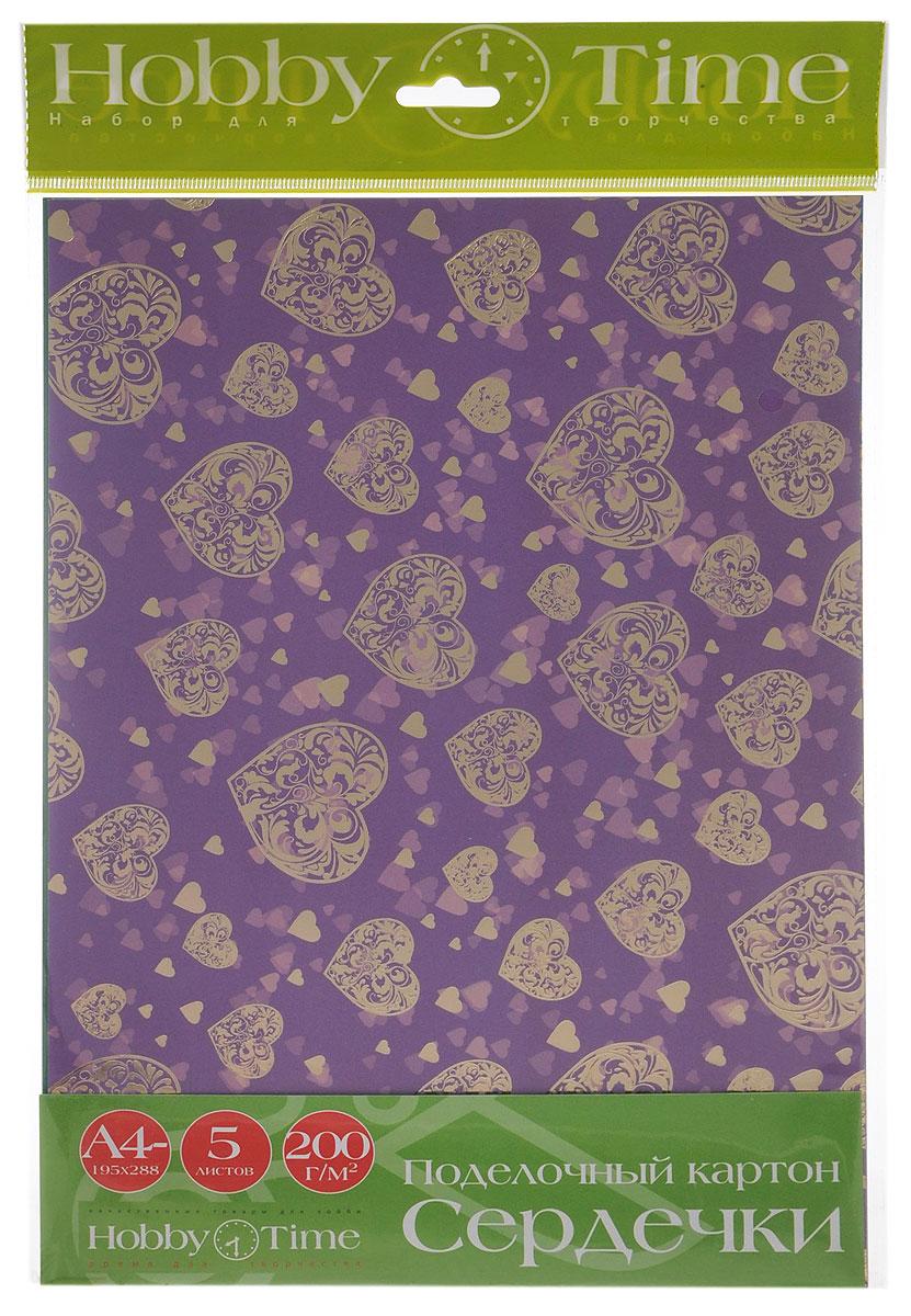 Альт Цветной картон Сердечки 5 цветов11-410-77Набор цветного картона Сердечки позволит создавать всевозможные аппликации и поделки. Набор состоит из 5 листов голубого, красного, фиолетового, малинового и розового цветов. Цветной поделочный картон с рисунками сердечек, тиснением золотой фольгой и выборочным лакированием золотым глиттером. Каждый лист имеет свой оригинальный рисунок.Создание поделок из цветного картона позволяет ребенку развивать творческие способности, кроме того, это увлекательный досуг.
