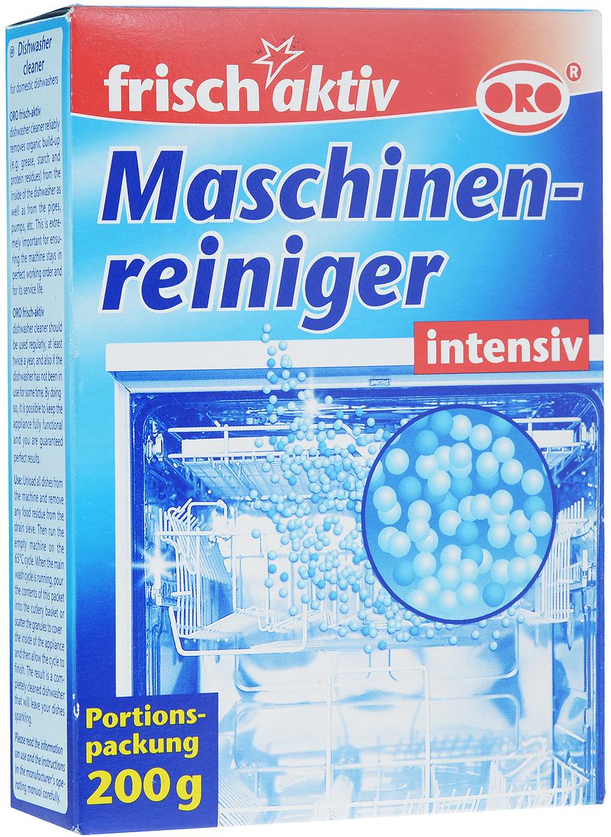 Очиститель внутренних частей посудомоечных машин ORO Frisch Aktiv, 200 г790009Благодаря специально разработанной формуле средство ORO Frisch Aktiv эффективно, но в то же время деликатно ухаживает за внутренними частями и нагревательными элементами посудомоечной машины, основательно очищает их от известковых, жировых и грязевых отложений. Легко справляется даже с застаревшими загрязнениями. Регулярное и своевременное применение специального средства два-три раза в год гарантирует безупречную работу посудомоечной машины и продлевает срок ее эксплуатации.Состав: 5-15% oxygen-based bleaching agents, Товар сертифицирован.