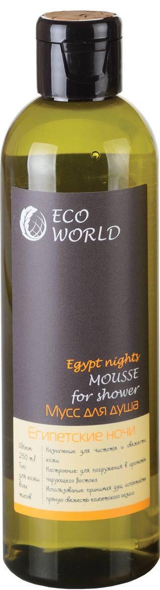 Spa Travel Eco World Мусс для душа Египетские ночи, 250 мл6008Мусс для душа SPA TRAVELтм серии «ECO WORLD» содержит оливковое масло и экстракт граната – богатейшие источники антиоксидантов, витаминов и микроэлементов, которые питают и увлажняют кожу, ускоряя регенерацию и восстановление ее барьерных свойств.