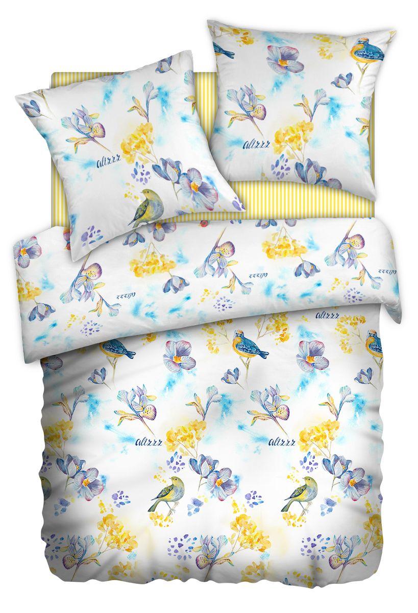 Комплект белья Carte Blanshe Little birds, 1,5-спальный, наволочки 70x70, цвет: желтый. 3334534250ПКомплект белья Carte Blanshe - это роскошное постельное белье из эксклюзивной коллекции, созданной итальянскими дизайнерами прекрасногостаринного городка Италии - Riva del Gard. Постельное белье выполнено из великолепной ткани премиум - класса Percale Soft Touch. Эта ткань произведена из 100% натурального хлопкаимеет специальную обработку Wise Silk, которая придает дополнительную гладкость и шелковистость ткани. Благодаря специальной обработке ткань более приятная на ощупь, практически не мнется.