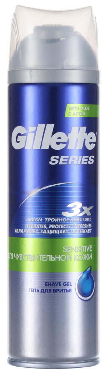 Гель для бритья Gillette Series, для чувствительной кожи, 200 млGLS-75059667Гель для бритья Gillette Series почти без запаха, подходит для чувствительной кожи. Формула Triple Protection с тремя смазывающими компонентами помогает защищать кожу от порезов, покраснений и ощущения стянутости. Характеристики: Объем: 200 мл. Производитель: Великобритания. Артикул: 98755827.Товар сертифицирован.