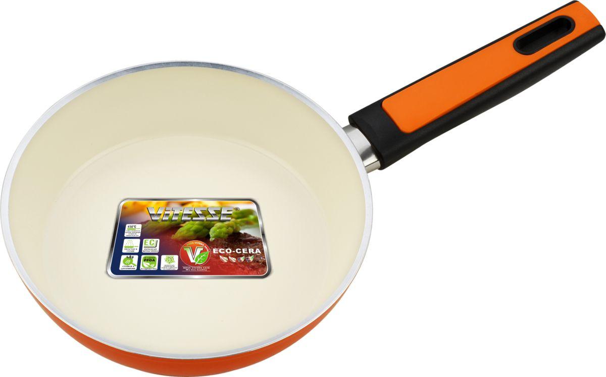 Сковорода Vitesse, с керамическим покрытием, цвет: оранжевый. Диаметр 26 см. VS-2295300074_ежевикаСковорода Vitesse изготовлена из высококачественного кованого алюминия, что обеспечивает равномерное нагревание и доведение блюд до готовности. Внешнее термостойкое покрытие оранжевого цвета обеспечивает легкую чистку. Внутреннее керамическое покрытие Eco-Cera белого цвета абсолютно безопасно для здоровья человека и окружающей среды, так как не содержит вредной примеси PFOA и имеет низкое содержание CO в выбросах при производстве. Керамическое покрытие обладает высокой прочностью, что позволяет готовить при температуре до 450°С и использовать металлические лопатки. Кроме того, с таким покрытием пища не пригорает и не прилипает к стенкам. Готовить можно с минимальным количеством подсолнечного масла. Дно сковороды оснащено антидеформационным индукционным диском. Сковорода быстро разогревается, распределяя тепло по всей поверхности, что позволяет готовить в энергосберегающем режиме, значительно сокращая время, проведенное у плиты.Сковорода оснащена термостойкой ненагревающейся ручкой удобной формы, выполненной из бакелита с силиконовой вставкой. Можно использовать на всех видах плит, включая индукционные. Можно мыть в посудомоечной машине.Диаметр сковороды (по верхнему краю): 26 см.Высота стенки: 5,5 см.Диаметр индукционного диска: 19 см.Длина ручки: 20,5 см.