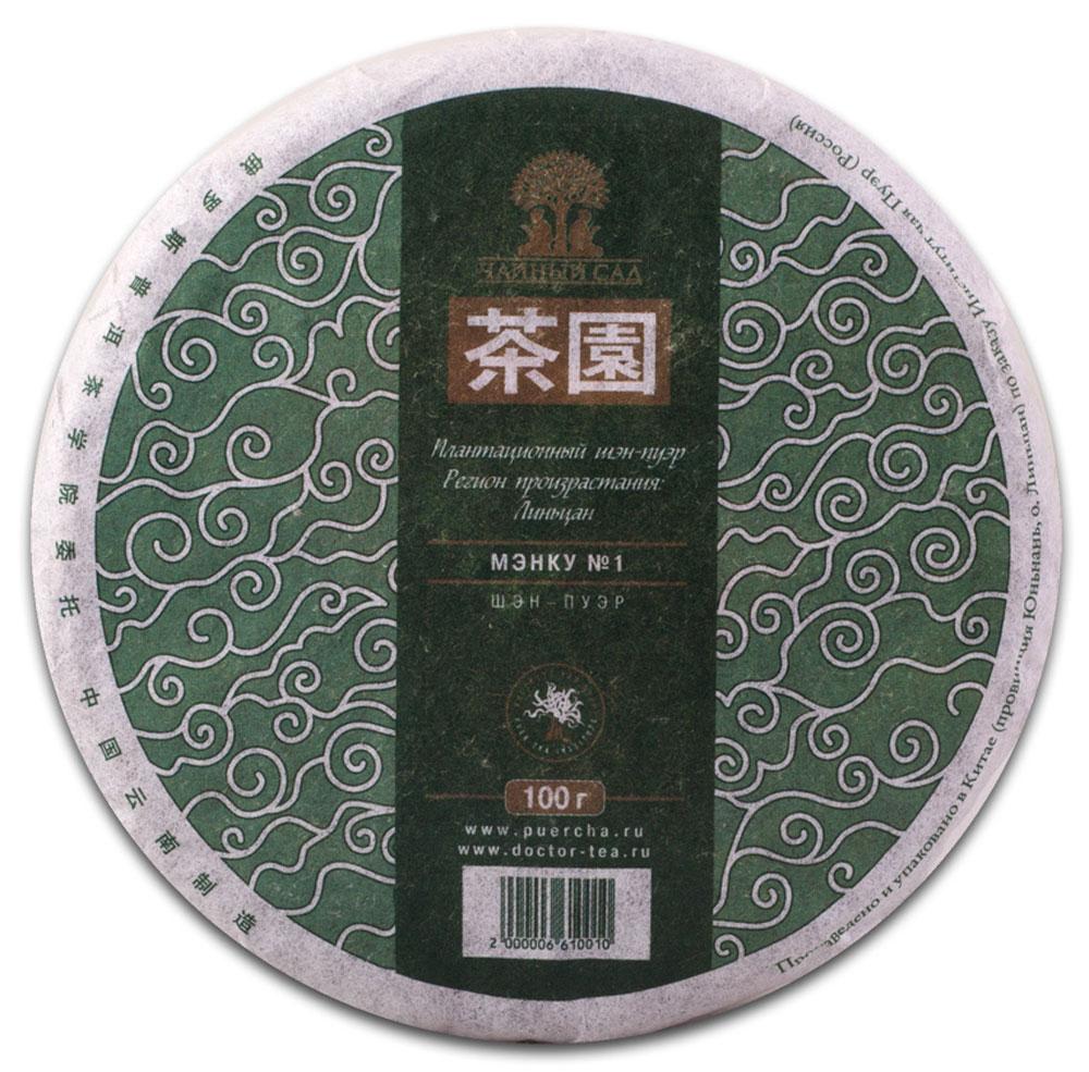 Чай Пуэр Шэн Мэнку №1 Линьцан лепешка 2012 год, 100 г0120710Чай Мэнку №1 сделан специально для тех чаелюбителей, которые впервые знакомятся с регионом Мэнку. Вкус сухофруктов, медовый аромат, плотный и прозрачный чайный настой, стойкость к большому количеству заварок – вот только некоторые из его качественных характеристик.Этот чай собран и произведен в 2012 году. Весна, пришедшая в округ Линьцан в 2012-ом году, подарила этому чаю удивительный вкус. Мясистый чайный лист заваривается до 10 раз, при этом сохраняя все вкусовые оттенки качественного Пуэра. К тому же аромат этого чая по-настоящему силен и завораживает уже при открывании лепешки. Мед, полевые травы, цветы – вот вкусовая и ароматическая палитры этого чая.Сырье из этого чайного региона славится своей способностью к эффективному вылеживанию. Достаточно всего 4-5 лет выдержки, даже в таком холодном климате как в России, для того чтобы полностью ощутить удивительные преобразования, происходящие с этим чаем. Конечно, всю гамму вкуса невозможно ни предугадать, ни описать, однако, можно сказать наверняка, что такие характеристики как сахаристость чайного настоя, устойчивость к завариванию, и оздоровительные свойства этого чая, будут с возрастом только улучшаться.Рекомендации по завариванию: Отломите 3-5 г чая при помощи ножа или чайного шила. Залейте кипяток в чайник до половины на 10-15 секунд, а затем слейте полученный настой. Первую промывку пить не рекомендуется. Залейте кипяток (95-100С) в чайник на 1-2 минуты. Перелейте чай в чашку и наслаждайтесь.