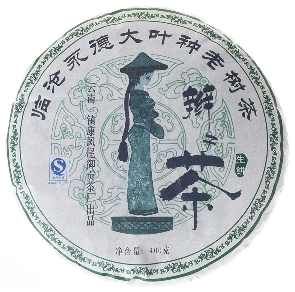 Чай Пуэр Шэн Косичка лепешка 2013 год, 400 г0120710Косичка - удивительный и сравнительно редкий шэн Пуэр, листья которого заплетены в форме девичьей косы.Такой чай производится лишь несколькими предприятиями и только на ограниченной территории округа Линьцан – в уезде Юндэ. Для изготовления такого оригинального чая подходит только летнее сырье, когда чайные листья имеют наибольший процент влаги. И даже этого не совсем достаточно. В арсенале производителей есть особые секреты, позволяющие скрутить листья в косичку так, чтобы чай получился красивым, а самое главное вкусным. Если сравнить его с мёдом, то лучше всего подходит аналогия с гречишным мёдом. Чай безусловно должен попасть в ваши коллекции как редкий и интересный образец.Да и подарок из него будет отличный. Человек, которому подарят такой чай, даже если он не является любителем этого напитка, безусловно, будет рад такому подарку.Рекомендации по завариванию:Отломите 3-5 г чая при помощи ножа или чайного шила. Залейте кипяток в чайник до половины на 10-15 секунд, а затем слейте полученный настой. Первую промывку пить не рекомендуется. Залейте кипяток (95-100°С) в чайник на 1-2 минуты. Перелейте чай в чашку и наслаждайтесь.
