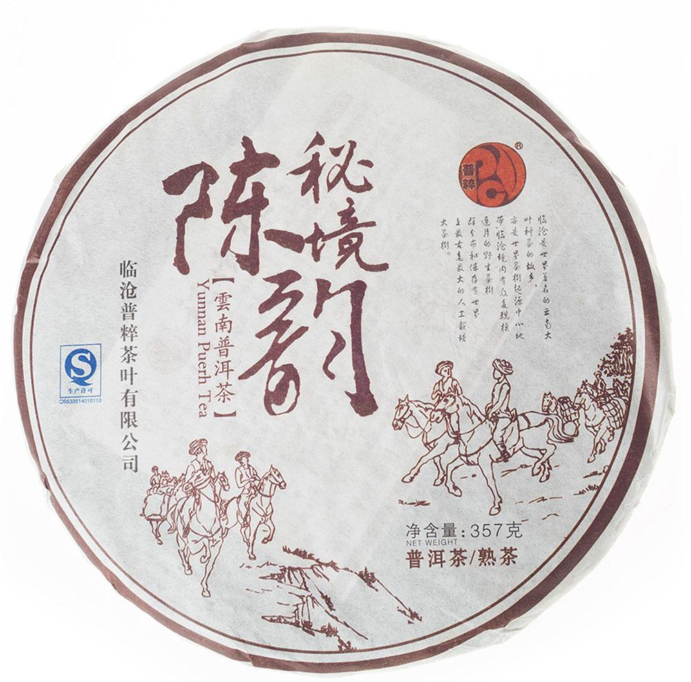 Чай Пуэр Шу Магический аромат лепешка 2010 год, 357 г101246Главным достоинством этого Шу Пуэра является его аромат. Мягкий, тонкий и легкий он завораживает и заставляет обратить на себя внимание. Обычно, говоря о характере чая имеют ввиду его терпкость, насыщенность и бархатистость его вкуса. Однако у Магического аромата характер ровно противоположный.Если вы хотите по-настоящему понять его вам придётся полностью расслабить свои органы чувств и прислушаться к удивительному шоколадному со сливочным оттенком вкусу.Рекомендации по завариванию: отломите 3-5 грамм чая при помощи ножа или чайного шила. Залейте кипяток в чайник до половины на 10-15 секунд, а затем слейте полученный настой. Первую промывку пить не рекомендуется. Залейте кипяток (95-100°С) в чайник на 1-2 минуты. Перелейте чай в чашку и наслаждайтесь.