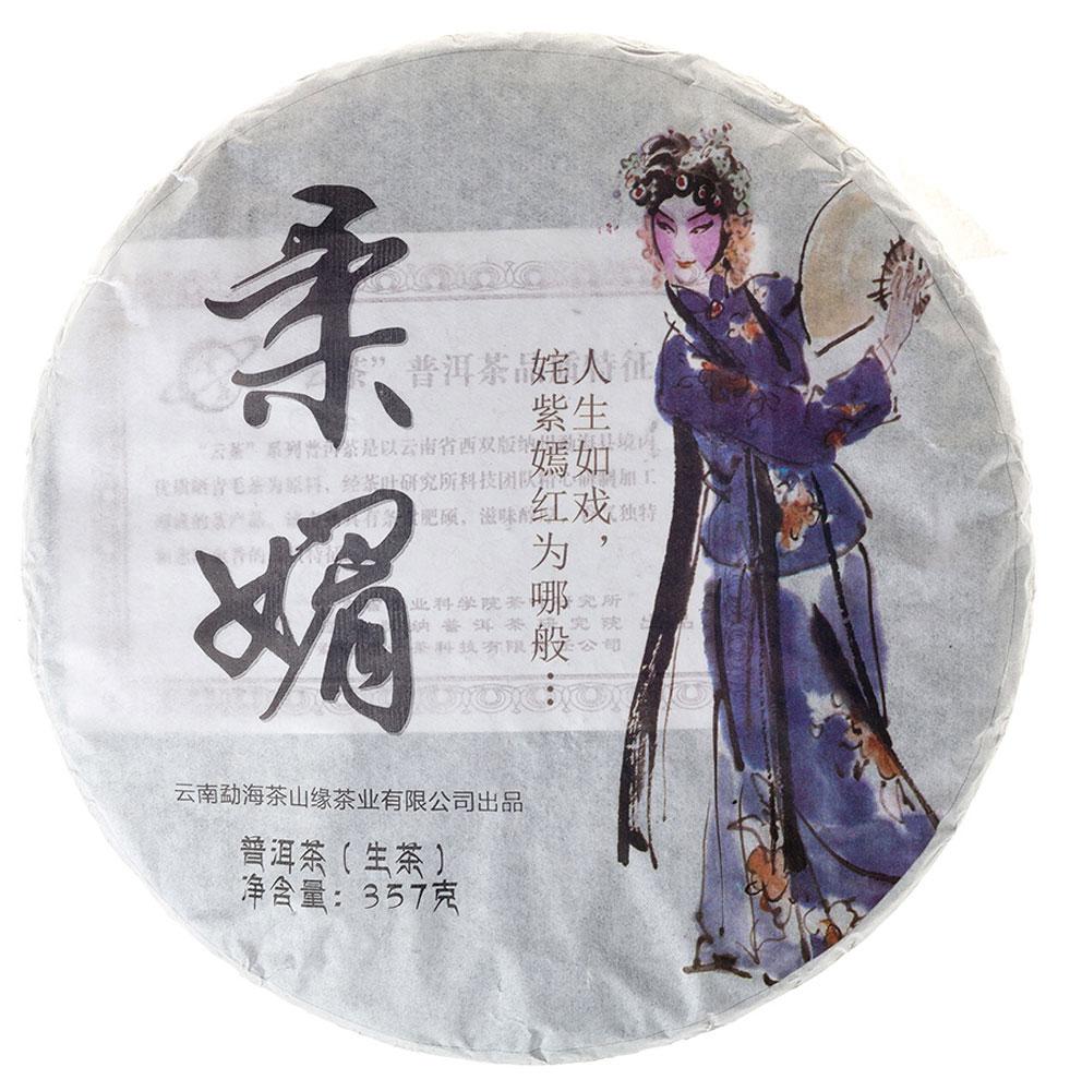 Чай Пуэр Шэн Обворожение 2015, 357 г101246Вкус мэнхайского шэн Пуэра Обворожение практически всегда фруктовый. Чаще всего в нем можно заметить два основных направления – яблочный и грушевый. Иногда сухофруктовый, напоминающий компот, так как выделить основную линию из-за богатого химического состава бывает трудно. Этот чай в полной мере обладает именно сухофруктовым вкусом, своей свежестью наполняющий весь организм. Сладкое пряное послевкусие, немного вяжущее как и подобает всем высококачественным шэн Пуэрам.Рекомендации по завариванию: Отломите 3-5 г чая при помощи ножа или чайного шила. Залейте кипяток в чайник до половины на 10-15 секунд, а затем слейте полученный настой. Первую промывку пить не рекомендуется. Залейте кипяток (95-100°С) в чайник на 1-2 минуты. Перелейте чай в чашку и наслаждайтесь.