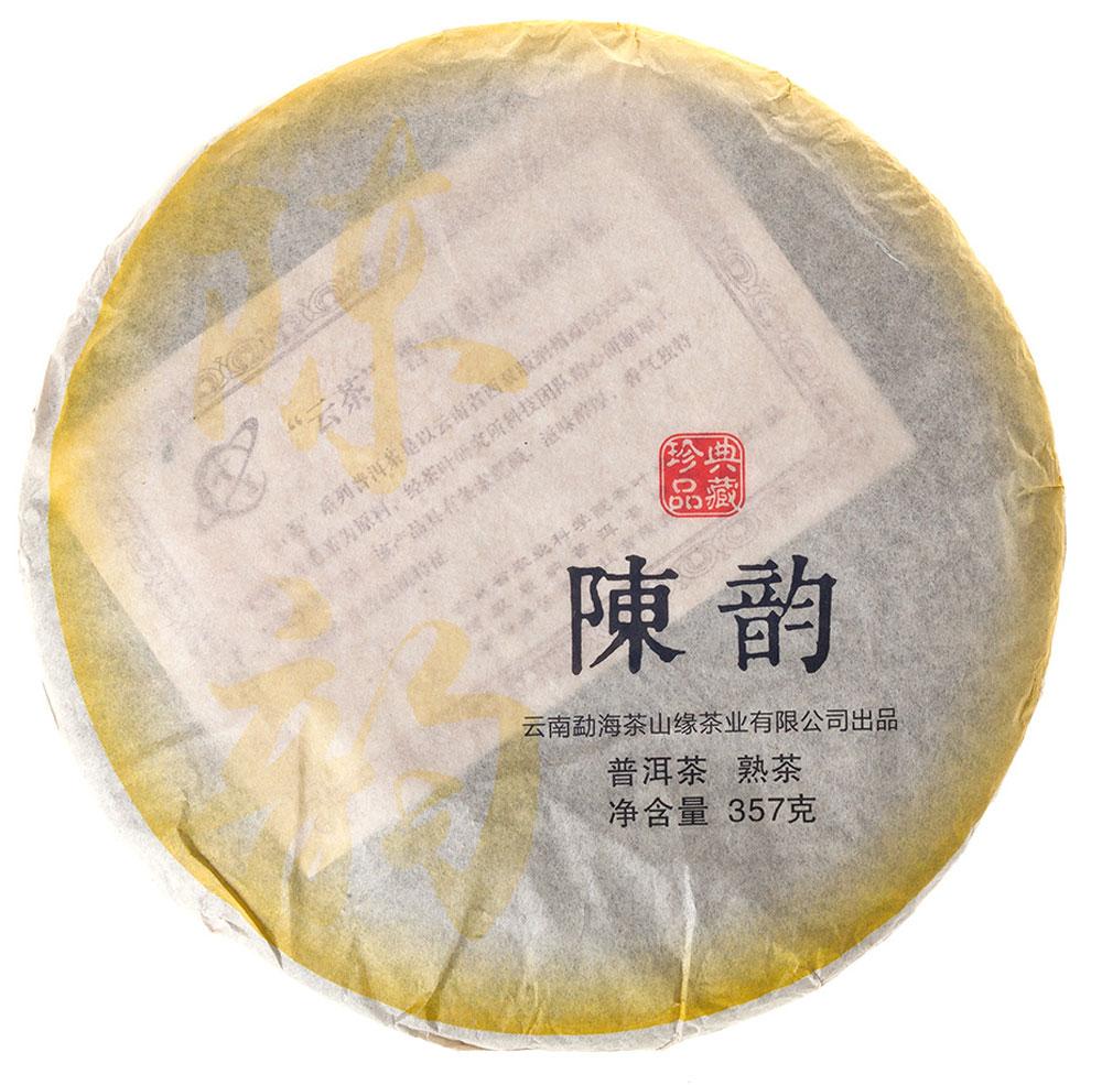 Чай Пуэр Шу Выдержанный 2015, 357 г0120710Всем уже известный и полюбившийся шу пуэр Выдержанный от специалистов НИИ чая Пуэр свежего сбора 2015 года. Все уже привыкли что чай, получаемый от этой организации, всегда соответствует представлениям о высоком качестве чая. Но этот чай повышает планку качества на совершенно новый уровень. Имеет насыщенный ореховый вкус, и пряное долгое послевкусие. Обладает успокаивающим и согревающим эффектом. Рекомендации по завариванию: Отломите 3-5 г чая при помощи ножа или чайного шила. Залейте кипяток в чайник до половины на 10-15 секунд, а затем слейте полученный настой. Первую промывку пить не рекомендуется. Залейте кипяток (95-100°С) в чайник на 1-2 минуты. Перелейте чай в чашку и наслаждайтесь.