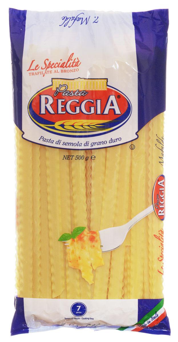 Pasta Reggia Лапша широкая рифленая, 500 г0120710Pasta Reggia предлагает сегодня российскому рынку более 70 видов длинных, коротких и специальных форматов произведенных пусть и на самом современном оборудовании, но по классическим рецептам неаполитанской кухни Юга Италии. Симпатичная форма этой лапши будет оригинально смотреться в любых ваших блюдах, а вкусовые качества оставят довольным самого придирчивого гурмана! Тесто для макарон изготовлено из твердых сортов пшеницы, благодаря чему предотвращается разваривание и потеря формы.Pasta Reggia - Искусство на столе.