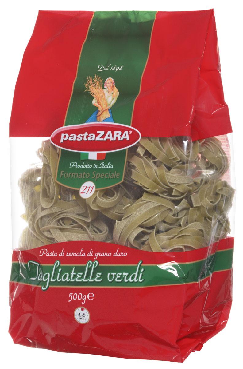 Pasta Zara Клубки со шпинатом макароны, 500 г0120710Pasta Zara - одна из самых популярных марок итальянских макаронных изделий в России. Продукция под торговой маркой Pasta Zara сочетает в себе современность технологий производства и традиционное итальянское качество.Макароны из твердых сортов пшеницы не развариваются, что позволит сохранить их форму в приготавливаемом блюде. Они придутся по вкусу даже самому изысканному гурману!