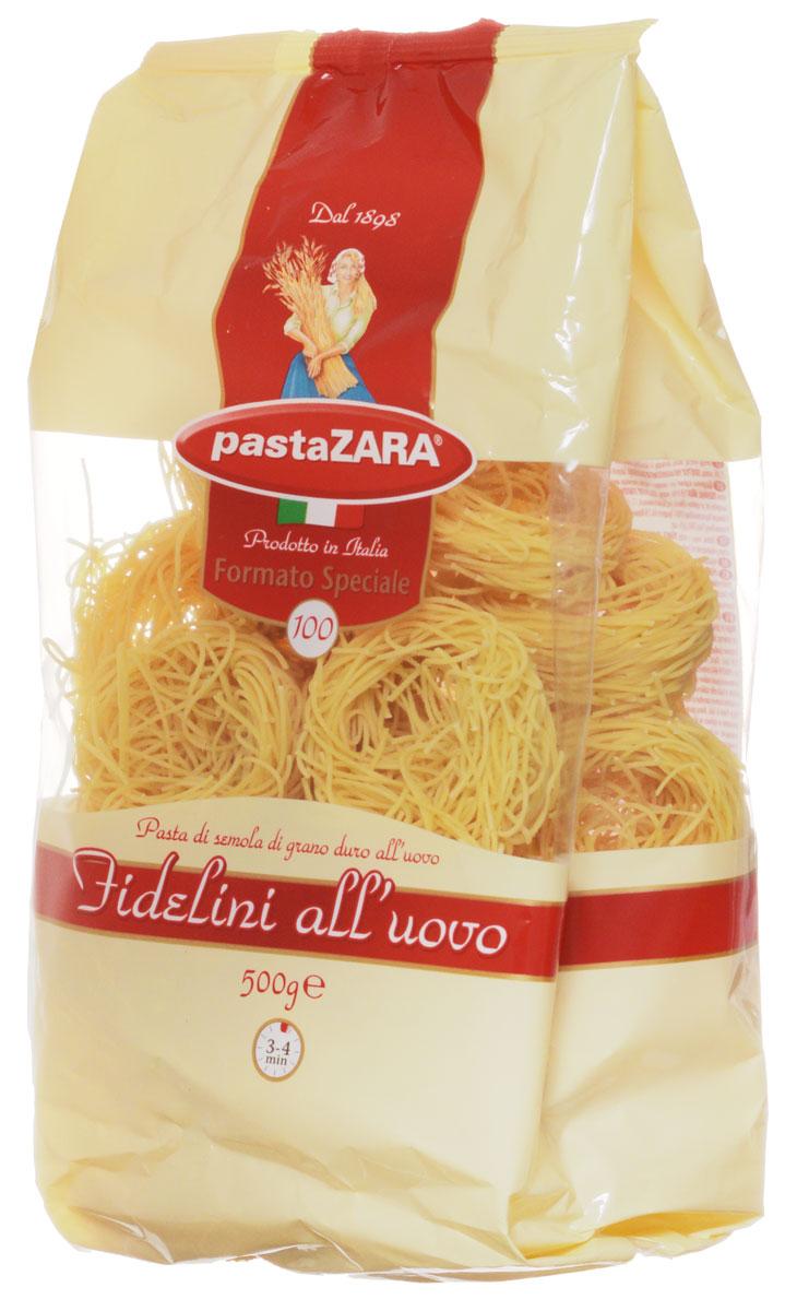 Pasta Zara Клубки яичные тонкие фиделлини макароны, 500 г8004350231000Макаронные изделия Pasta Zara — одна из самых популярных марок итальянских макаронных изделий в России. Продукция под торговой маркой Паста Зара сочетает в себе современность технологий производства и традиционное итальянское качество. Макаронные изделия Pasta Zara представлены более чем в 80 странах мира.Макароны Pasta Zara выпускаются в Италии с 1898 года семьёй Браганьоло уже в течение четырёх поколений. Компания Pasta Zara — это семейный бизнес, который вкладывает более, чем вековой опыт работы с макаронными изделиями в создание и продвижение своего продукта, тщательно отслеживая сохранение традиций.Макароны Pasta Zara Клубки из твердых сортов пшеницы не развариваются, что позволит сохранить их форму в приготавливаемом блюде. Они придутся по вкусу даже самому изысканному гурману!