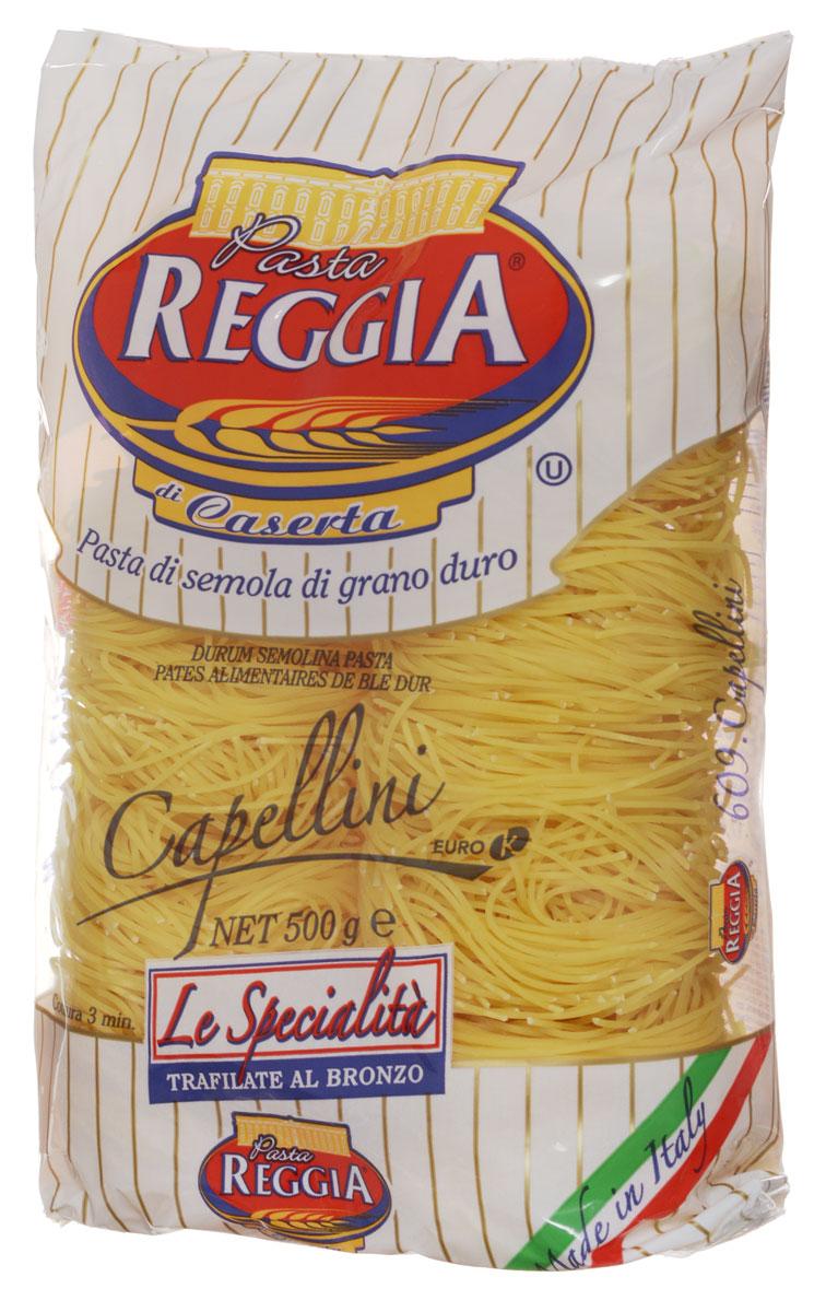 Pasta Reggia Клубки тонкие макароны, 500 г8004350000491Pasta Reggia предлагает сегодня российскому рынку более 70 видов длинных, коротких и специальных форматов произведенных пусть и на самом современном оборудовании, но по классическим рецептам неаполитанской кухни Юга Италии.Pasta Reggia Клубки - это качественный продукт, приготовленный из муки высшего качества твердых сортов пшеницы, благодаря чему имеет прекрасные свойства при варке - они, в отличие от других макарон, очень хорошо держат форму и не развариваются.Pasta Reggia - Искусство на столе.