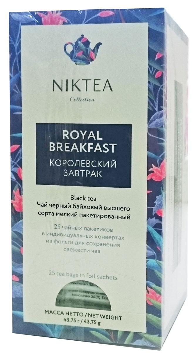 Niktea Royal Breakfast черный чай в пакетиках, 25 шт4792156011332Niktea Royal Breakfast - полнотелый, насыщенный купаж черных чаев из Индии и Цейлона. Превосходно бодрит, идеален с молоком ранним утром.NikTea следует правилу качество чая - это отражение качества жизни и гарантирует:Тщательно подобранные рецептуры в коллекции топовых позиций-бестселлеров. Контролируемое производство и сертификацию по международным стандартам. Закупку сырья у надежных поставщиков в главных чаеводческих районах, а также в основных центрах тимэйкерской традиции - Германии и Голландии. Постоянство качества по строго утвержденным стандартам. NikTea - это два вида фасовки - линейки листового и пакетированного чая в удобной технологичной и информативной упаковке. Чай обладает многофункциональным вкусоароматическим профилем и подходит для любого типа кухни, при этом постоянно осуществляет оптимизацию базовой коллекции в соответствии с новыми тенденциями чайного рынка. Фильтр-бумага для пакетированного чая NikTea поставляется одним из мировых лидеров по производству специальных высококачественных бумаг - компанией Glatfelter. Чайная фильтровальная бумага Glatfelter представляет собой специально разработанный микс из натурального волокна абаки и целлюлозы. Такая фильтр-бумага обеспечивает быструю и качественную экстракцию чая, но в то же самое время не пропускает даже самые мелкие частицы чайного листа в настой. В результате вы получаете превосходный цвет, богатый вкус и насыщенный аромат чая.