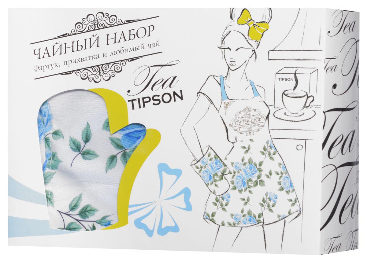 Tipson Подарочный набор Вдохновение черный чай Ceylon №1 и дизайнерский фартук с прихваткой в подарок, 85 г101246Что подарить лицам прекрасного пола? Конечно же цветы и что-то милое и в то же время полезное. Порадуйте милую хозяюшку праздничным чайным набором Tipson Вдохновение с плотной варежкой-прихваткой и нарядным фартуком в стиле Прованс. Яркая коробка из дизайнерского картона, украшенная модным весенним принтом, несомненно вызовет только положительные эмоции, а входящий в набор качественный черный чай Tipson Ceylon №1 подарит насыщенный вкус и аромат свежести цейлонских чайных плантаций.Размер фартука: 80 см х 70 смМатериал фартука: 100% полиэстерРазмер прихватки: 17 см х 28 смМатериал прихватки: 100% полиэстер