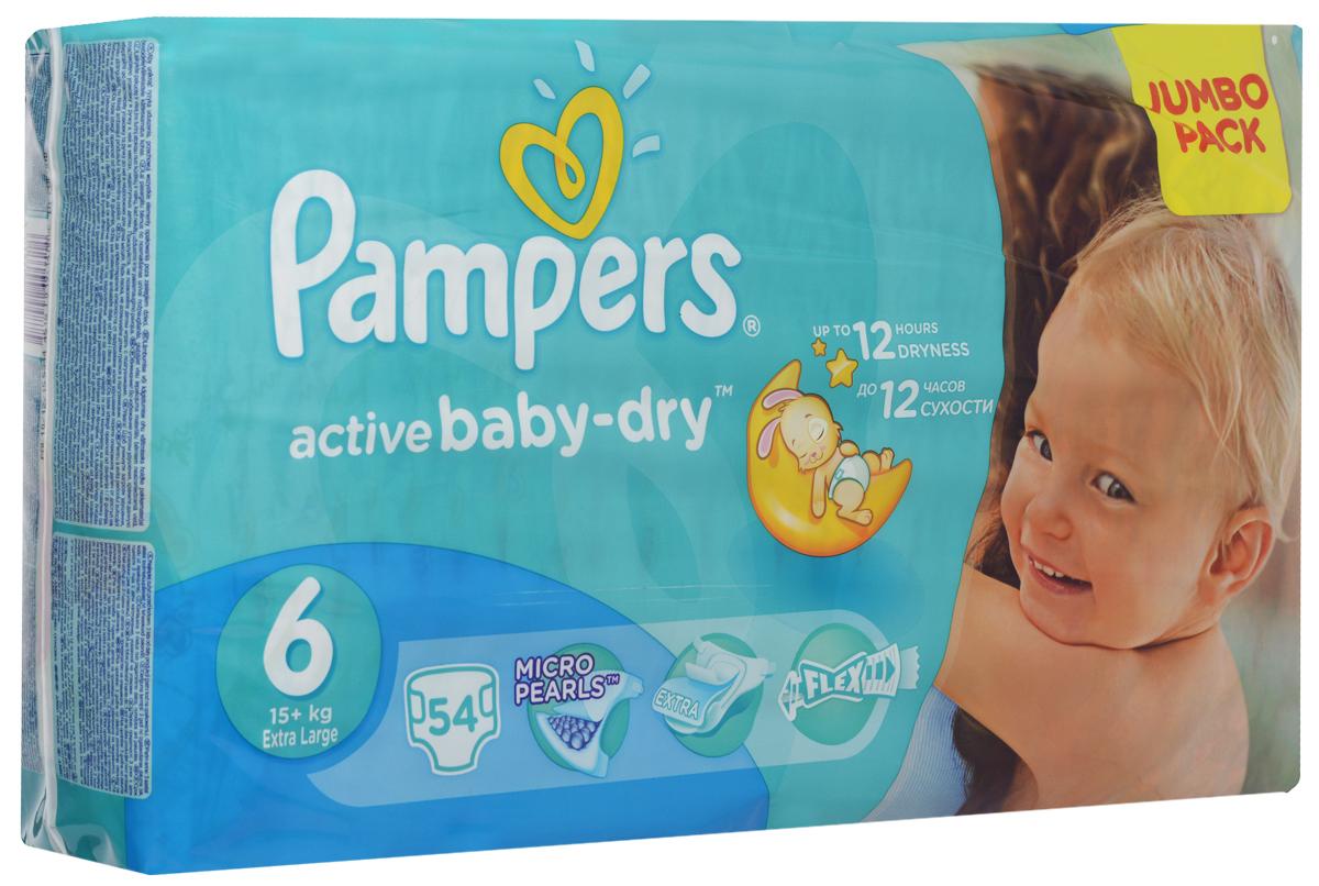 """Подгузники """"Pampers Active Baby"""" - до 12 часов сухости, чтобы каждое утро было добрым! Для каждого """"доброго утра"""" нужно до 12 часов сухости ночью. Поэтому для вас и вашего малыша каждое утро будет """"добрым"""", ведь у подгузников """"Pampers Active Baby"""" есть обновленный рельефный впитывающий слой и основа, которая надежно запирает влагу внутри. Также имеются мягкие тянущиеся боковинки, чтобы подгузник сидел плотно и при этом не доставлял дискомфорт малышу. Просыпайтесь с радостью каждое утро с подгузниками """"Pampers Active Baby"""". В упаковке 54 штуки."""