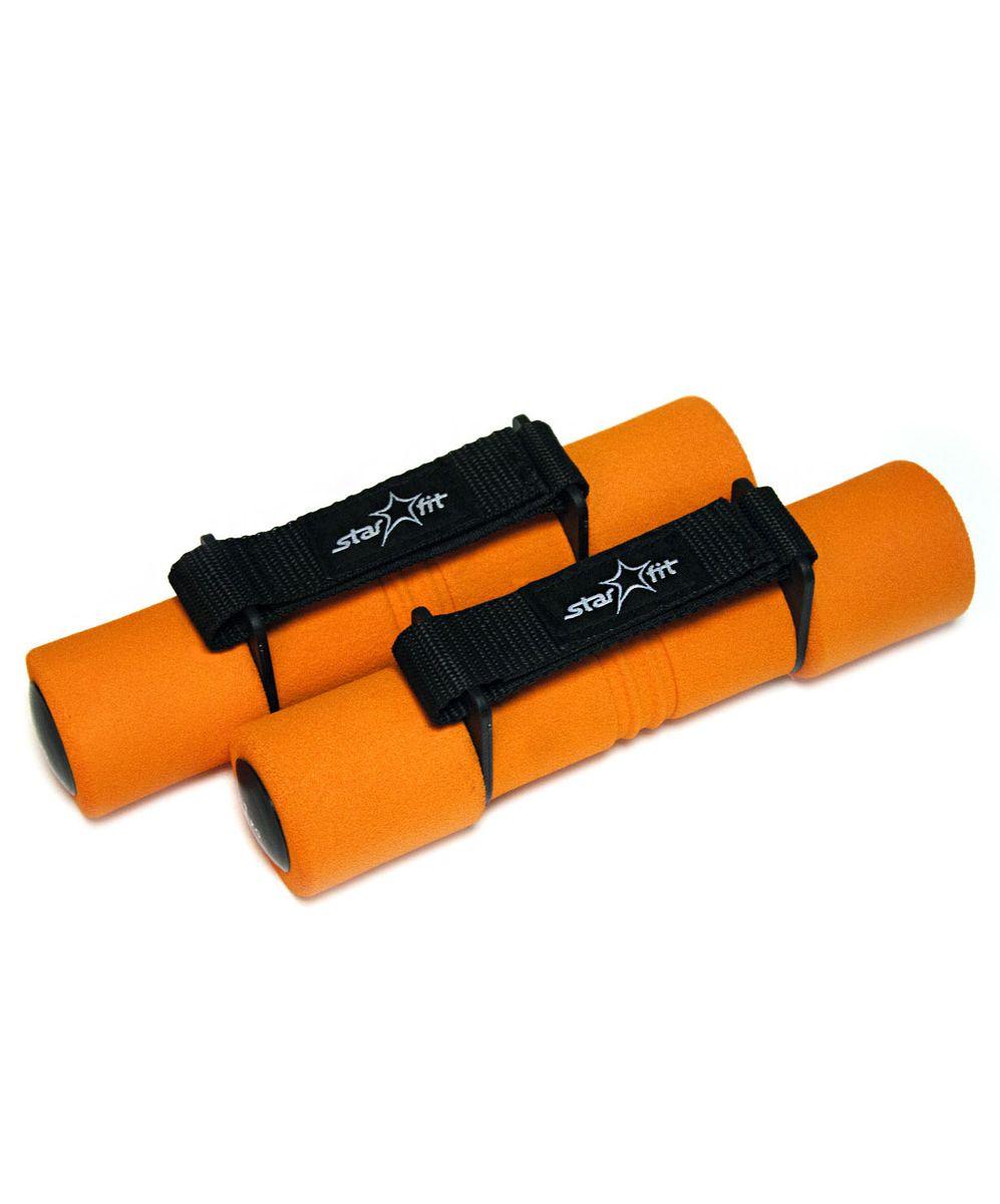 Гантель неопреновая Starfit, цвет: оранжевый, черный, 1 кг, 2 штSF 0085Беговая гантель Star Fit выполнена из высококачественного металла с мягким неопреновым покрытием и имеет оптимальный размер для занятий спортом. Такую гантель удобно держать в руках, а неопрен в течение всей тренировки отводит выделяющуюся влагу из зоны контакта ладони с рукояткой гантели, оставляя ее сухой и не позволяя изделию выскальзывать. Она помогает укрепить мышцы рук, грудной клетки, верхней части спины и плеч. Этот спортивный снаряд является идеальной дополнительной нагрузкой для любых физических упражнений. Для себя можно подобрать подходящий комплекс и неуклонно худеть, разминаясь с гантелями. В скором времени стройная фигура и отличное самочувствие станут наградой за постоянные занятия. Такие гантели можно фиксировать на запястье, чтобы было удобно выполнять упражнения на бегу.