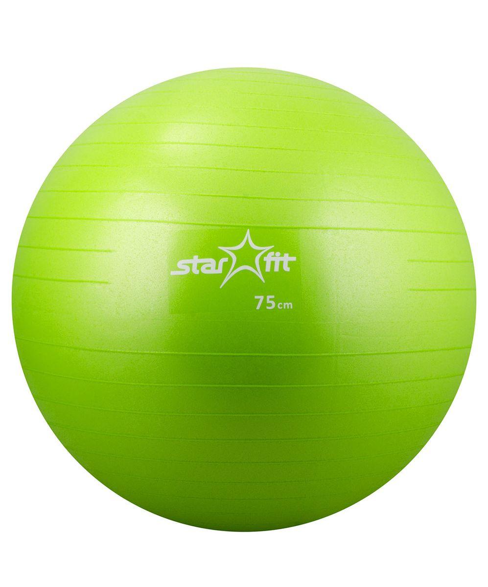 Мяч гимнастический Starfit, цвет: зеленый, диаметр 75 см. GB-101WRA523700Мяч Starfit GB-101(антивзрыв)изготовлен из нетоксичного гипоаллергенного материала.Он предназначендля гимнастических и медицинских целей в лечебных упражнениях, но также прекрасно подходит для использования в домашних условиях.Данный мяч мяч можно использовать дляреабилитации после травм и операций, восстановления после перенесенного инсульта, стимуляции и релаксации мышечных тканей, улучшения кровообращения, лечении и профилактики сколиоза, при заболеваниях или повреждениях опорно-двигательного аппарата.Диаметр: 75 см. Максимальный вес пользователя: 300 кг. ВНИМАНИЕ! Перед началом любой тренировки проконсультируйтесь с врачом. Это особенно важно для лиц старше 35 лет, а также имеющих проблемы со здоровьем.