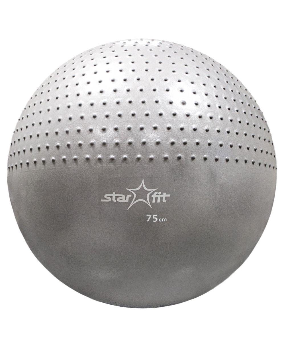 Мяч гимнастический Starfit, полумассажный, цвет: серый, диаметр 75 смУТ-00007202Мяч Star Fit предназначен для гимнастических и медицинских целей в лечебных упражнениях. Он выполнен из прочного гипоаллергенного ПВХ. Прекрасно подходит для использования в домашних условиях. Данный мяч можно использовать для: реабилитации после травм и операций, восстановления после перенесенного инсульта, стимуляции и релаксации мышечных тканей, улучшения кровообращения, лечении и профилактики сколиоза, при заболеваниях или повреждениях опорно-двигательного аппарата.Максимальный вес пользователя: 300 кг.УВАЖЕМЫЕ КЛИЕНТЫ!Обращаем ваше внимание на тот факт, что мяч поставляется в сдутом виде. Насос не входит в комплект.