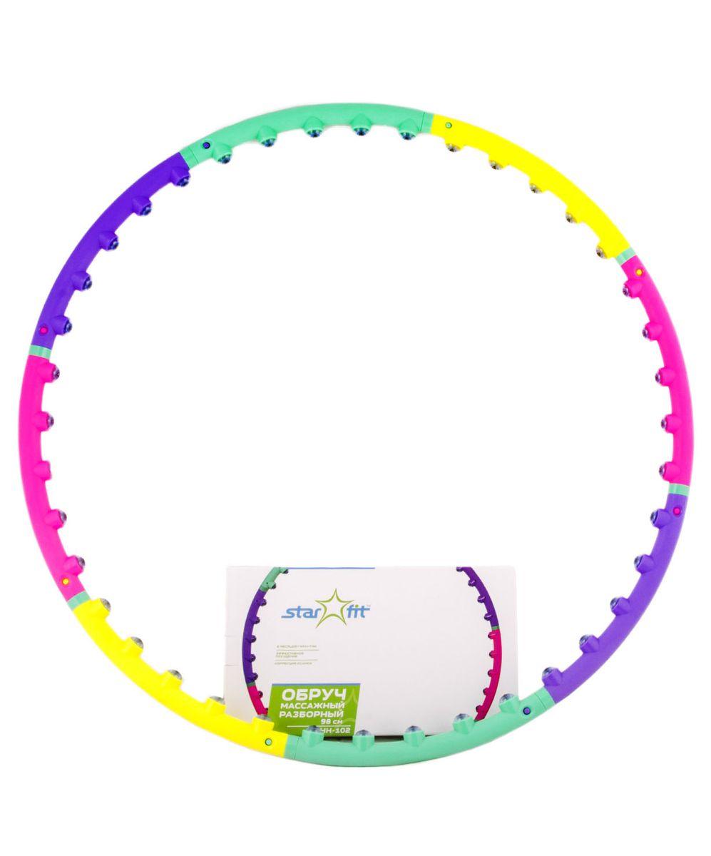 Обруч массажный Starfit, разборный, цвет: фиолетовый, розовый, зеленый, диаметр 98 смFABLSEH10002Star Fit - это массажный разборный обруч от популярного австралийского бренда. Обруч легко собирается и разбирается. Диаметр регулируется, благодаря чему обруч подходит взрослым и детям. Упражнения с этим обручем сжигают больше калорий, чем с обычным. Улучшается кровообращение, усиливается мышечный тонус, что приводит к более активному сжиганию жира.Массажный обруч развивает координацию движений, гибкость, силу, чувство ритма, артистичность, укрепляет вестибулярный аппарат. Сжигает подкожный жир в проблемных участках тела, улучшает состояние кожи в области талии, живота и бёдер. Нормализует работу кишечника. Тренирует и развивает мышцы рук, плеч, спины и ног.С помощью обруча можно выполнять большое количество упражнений из гимнастики, и упражнений на растяжку. Массажный обруч удобен и прост в использовании. Не требует особых знаний и места для занятий.Достаточно вращать обруч 10-20 минут в день и таким образом фигура изменится в положительную сторону.