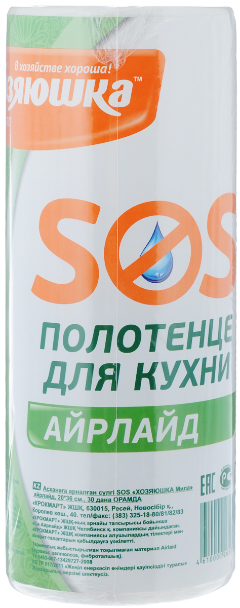 Полотенце для кухни Хозяюшка Мила SOS, цвет: белый, 20 х 36 см, 30 штNN-604-LS-BUНабор Хозяюшка Мила SOS состоит из 30 полотенец в рулоне, изготовленных из инновационного материала Airlaid (на основе целлюлозы из хвойных пород деревьев, полиэфирного волокна и суперабсорбентов). Этоэкологически чистый продукт, обладающий повышенной впитываемостью влаги (до 200% собственного веса).Полотенца Хозяюшка Мила SOS станут незаменимым атрибутом на вашей кухне! Размер полотенца: 20 х 36 см.Материал: нетканый термоскрепленный Airlaid.