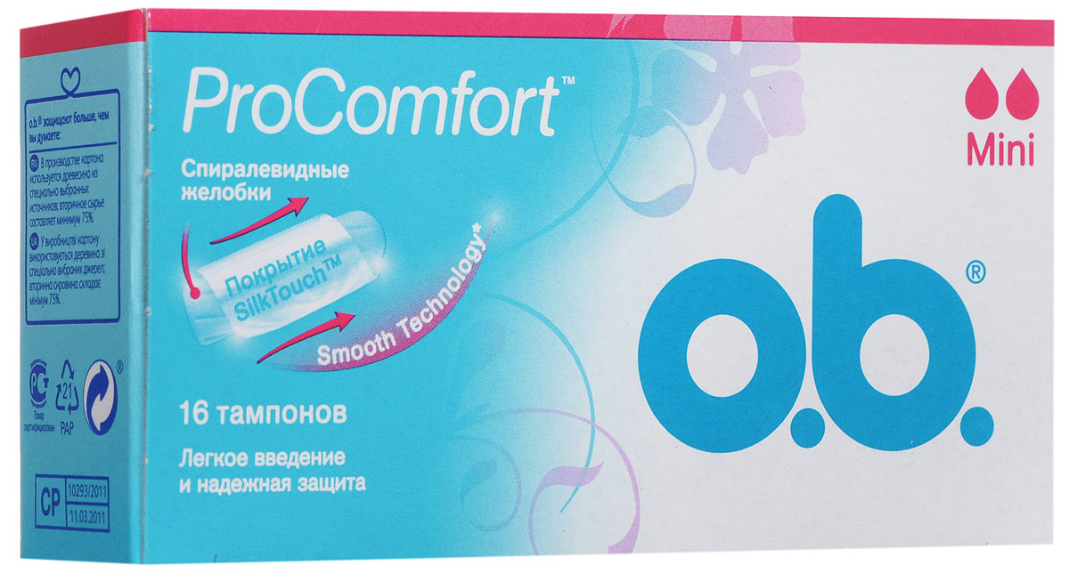 O.B. Тампоны ProComfort Mini, 16 штMP59.4DТампоны O.B. ProComfort Normal с уникальным шелковистым покрытием SilkTouch предназначены для надежной защиты и большего комфорта.Тампоны обеспечивают легкое введение и извлечение благодаря уникальному покрытию SilkTouch;Технология спиралевидных желобков FluidLock для более эффективного направления жидкости внутрь тампона;Новая технология Smooth Technology для еще более гладкой поверхности тампона. Подходят для тех, кто пользуется впервые, и для очень слабых выделений.Товар сертифицирован. Уважаемые клиенты!Обращаем ваше внимание на возможные изменения в дизайне упаковки. Качественные характеристики товара остаются неизменными. Поставка осуществляется в зависимости от наличия на складе.