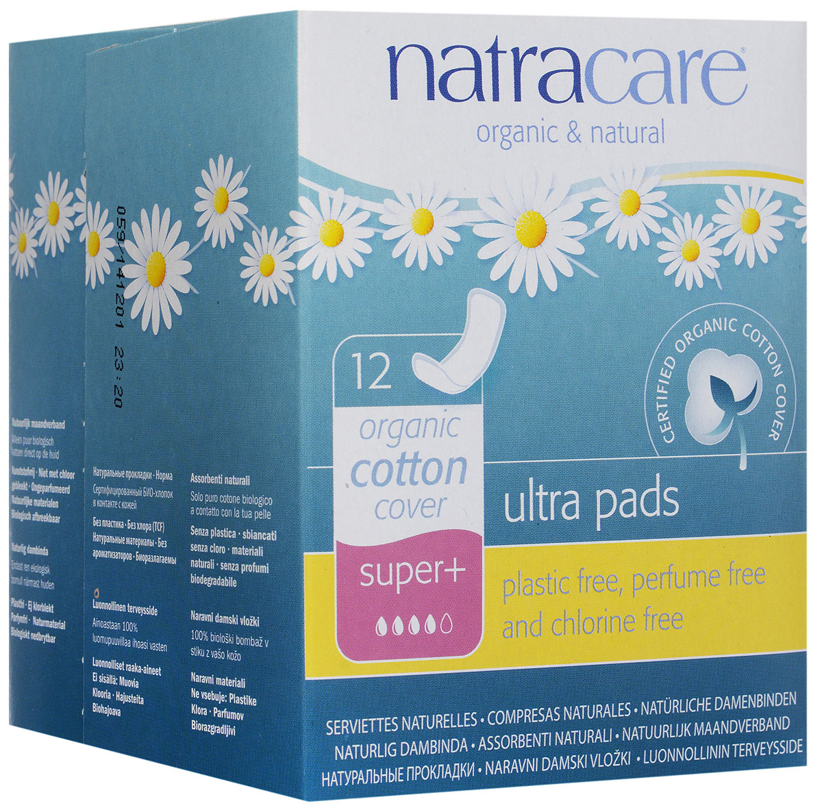 Natracare Гигиенические прокладки Super+, ультратонкие, без крылышек, 12 шт65500407Гигиенические ультратонкие прокладки без крылышек Natracare Super+ предназначены для использования в период менструации для очень обильных выделений. Снабжены влагонепроницаемым барьером. Каждая прокладка упакована в кармашек. Покрытие состоит из Био-хлопка - экологически чистого продукта, выращенного без использования пестицидов, не содержит вредные ингредиенты, не отбелено хлором, и полностью разлагается после применения.В производстве прокладок использовался биопласт - пластик нового поколения, изготовленный из кукурузного крахмала, без ГМО. Он воздухопроницаемый, но не пропускает жидкость. В противоположность обычным пластикам, биопласт изготовлен из растительных материалов и биоразлагается.Компания Bodywise была создана в Великобритании в 1989 году. На сегодняшний день она имеет представительства более чем в 40 странах мира.Компания Bodywise предлагает экологически чистые гигиенические средства для женщин.Серия Natracare представляет более 20 наименований средств персональной гигиены высокого качества.Женские гигиенические средства Natracare были созданы Сюзи Хьюсон в 1989 году в результате обеспокоенности разрушающим эффектом, который оказывает загрязнение диоксинами на здоровье женщин. На сегодняшний день разработан большой диапазон по-настоящему био и натуральных продуктов для женщин и детей. Продукция Natracare является продукцией, рекомендованной врачами-гинекологами.Товар сертифицирован.