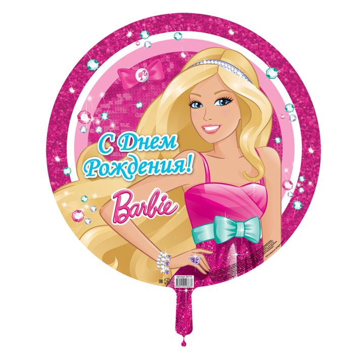Barbie Воздушный шар С днем рождения!