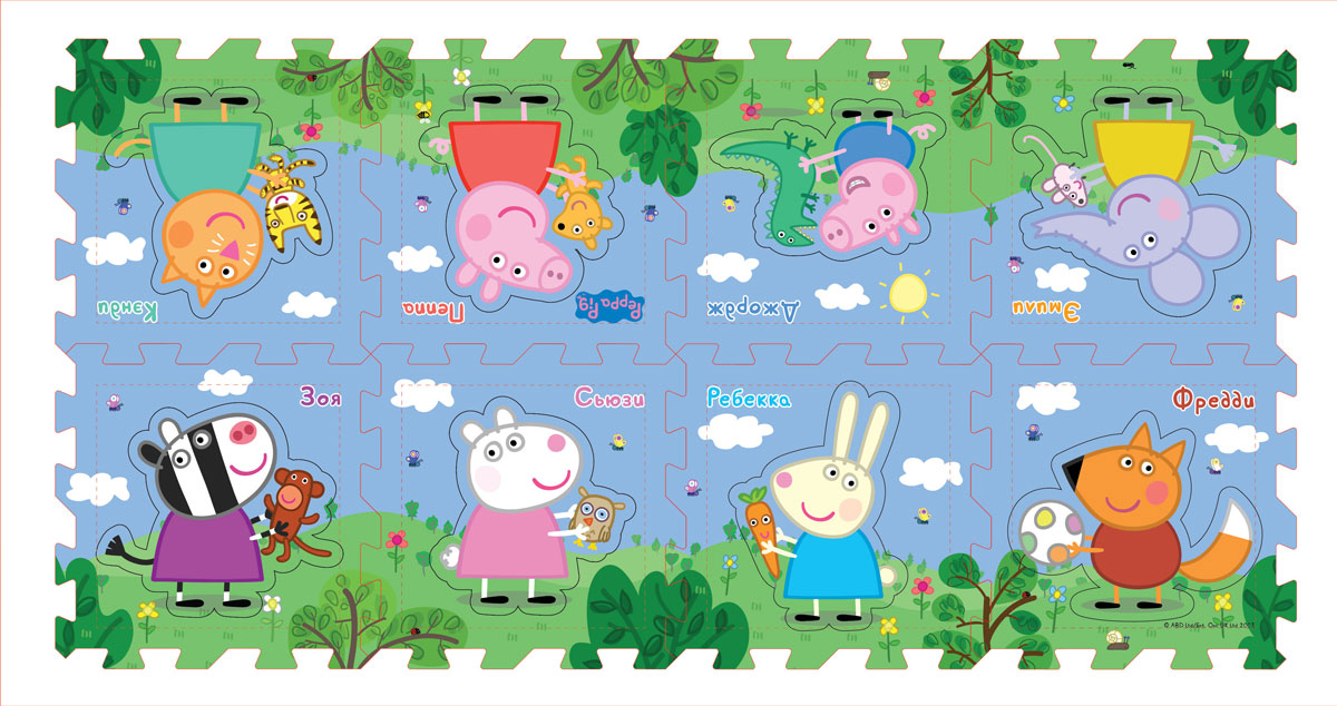 """Предложите малышу поиграть с ковриком-пазлом """"Пеппа и друзья"""", созданным по мотивам мультфильма """"Свинка Пеппа""""! Соберите 8 сегментов в единую картинку по образцу на вкладыше, проговаривая, куда вы кладете каждый из них: правый нижний угол, левый верхний. Детали можно складывать в 1 или 2 ряда. В каждом сегменте есть пустое место, в которое нужно вставить вырезанного персонажа (имена героев подписаны). У вас получится мягкий и красивый коврик, на котором можно играть. Работа с ним развивает у детей образно-пространственное мышление, логику, моторику и тактильное восприятие. А для более интересной игры можно приобрести другие игрушки из серии """"Peppa Pig"""". Коврик-пазл с вырезанными персонажами """"Пеппа и друзья"""" ТМ """"Peppa Pig"""" включает 8 сегментов размером 31,5х31,5х1 см, выполненных из мягкого, приятного на ощупь материала EVA. Размер коврика в собранном виде: 252х31,5х1 см или 126х62х1 см в зависимости от способа сборки. Товар сертифицирован. Размер упаковки: 31,5х31,5х8 см."""