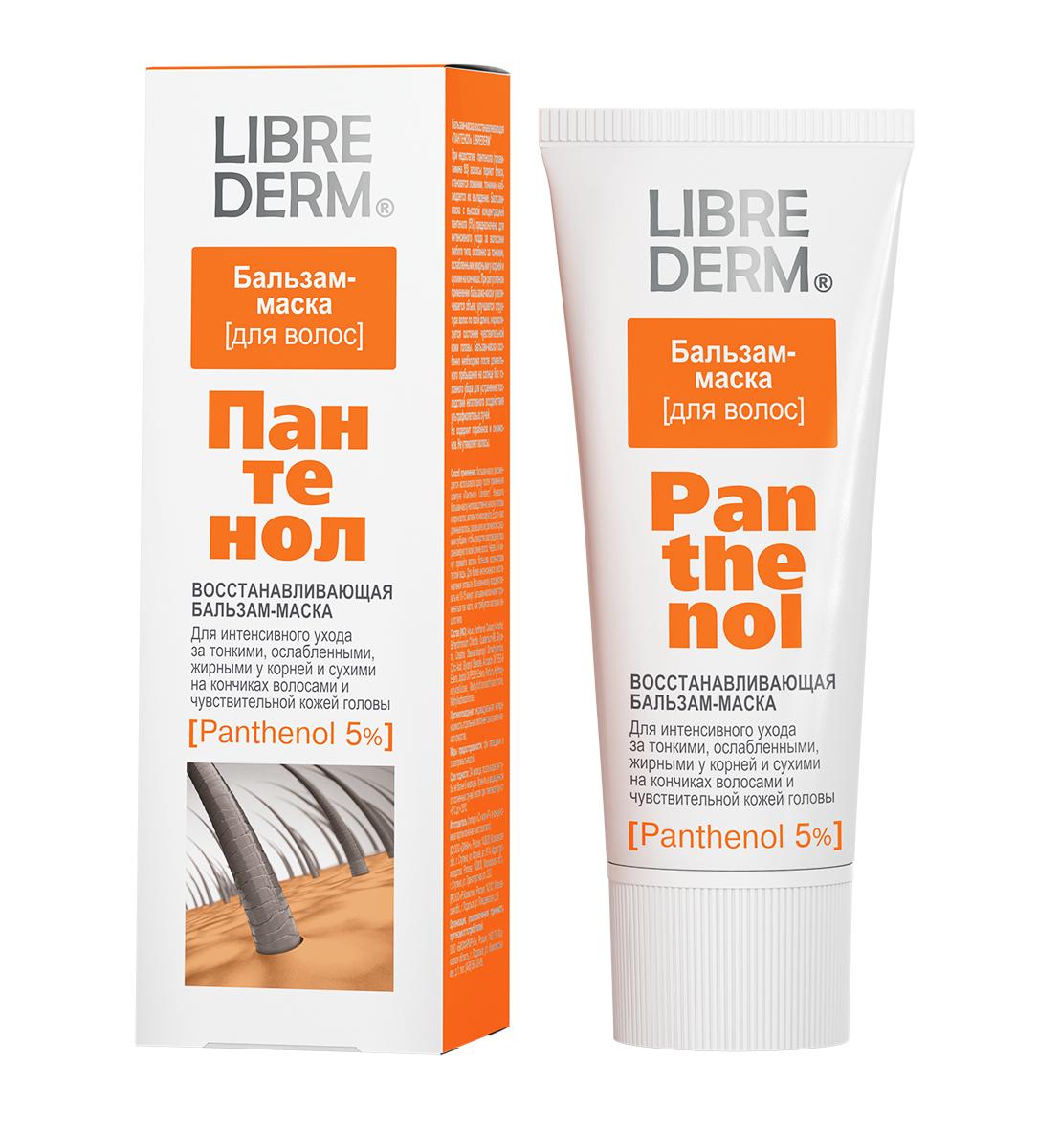 LIBREDERM Пантенол бальзам-маска восстанавливающая 200 млFS-00897*бальзам-маска с высокой концентрацией пантенола 5% предназначена для интенсивного ухода за волосами любого типа, особенно за тонкими, ослабленными, жирными у корней и сухими на кончиках.* при регулярном применении увеличивается объем, улучшается структура волос по всей длине, нормализуется состояние чувствительной кожи головы* не содержит парабенов и силиконов* не утяжеляет волосы