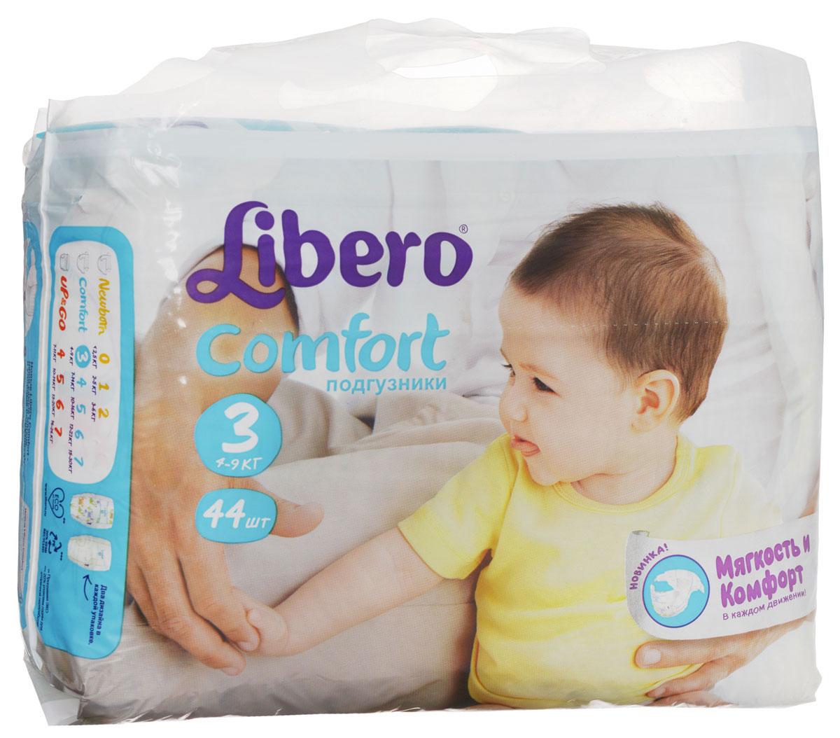 Libero Подгузники Comfort (4-9 кг) 44 шт libero comfort 3 4 9 22